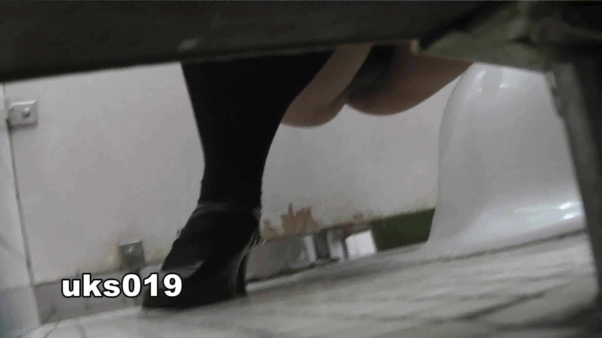 【美しき個室な世界】 vol.019 命知らず、殉職覚悟で決闘! 洗面所のぞき  111枚 82