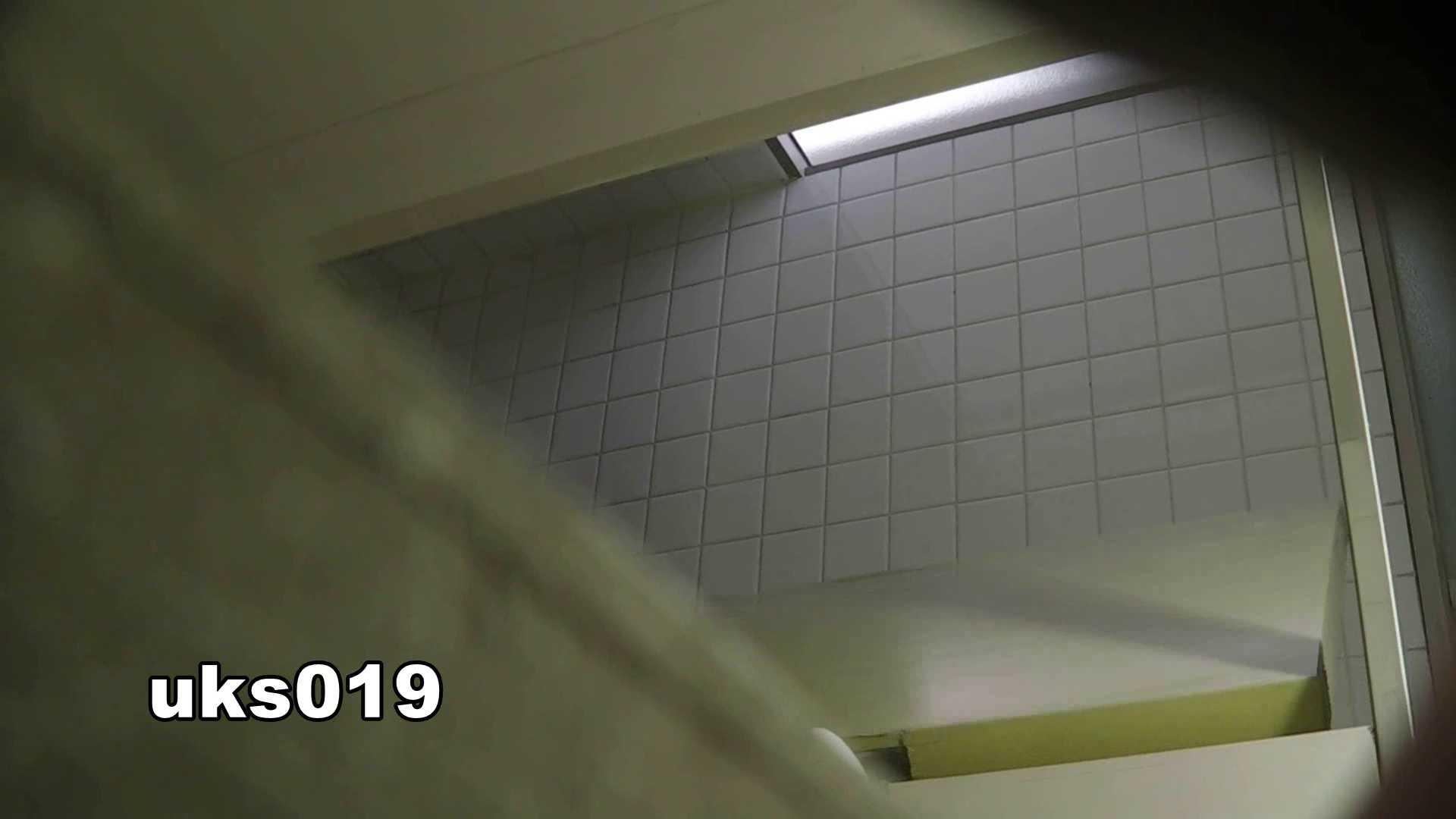 【美しき個室な世界】 vol.019 命知らず、殉職覚悟で決闘! 洗面所のぞき  111枚 88