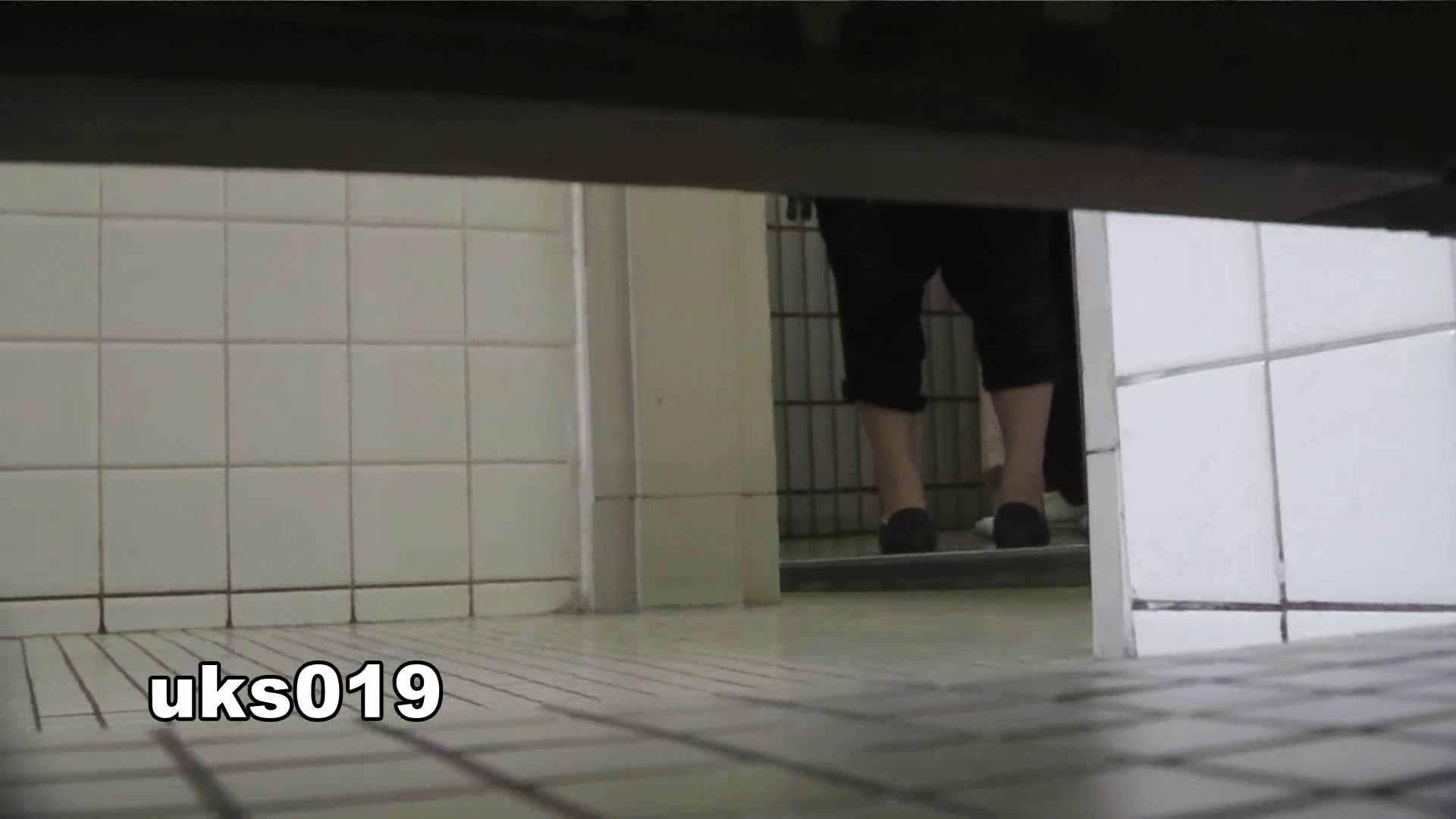 【美しき個室な世界】 vol.019 命知らず、殉職覚悟で決闘! 洗面所のぞき   0  111枚 93