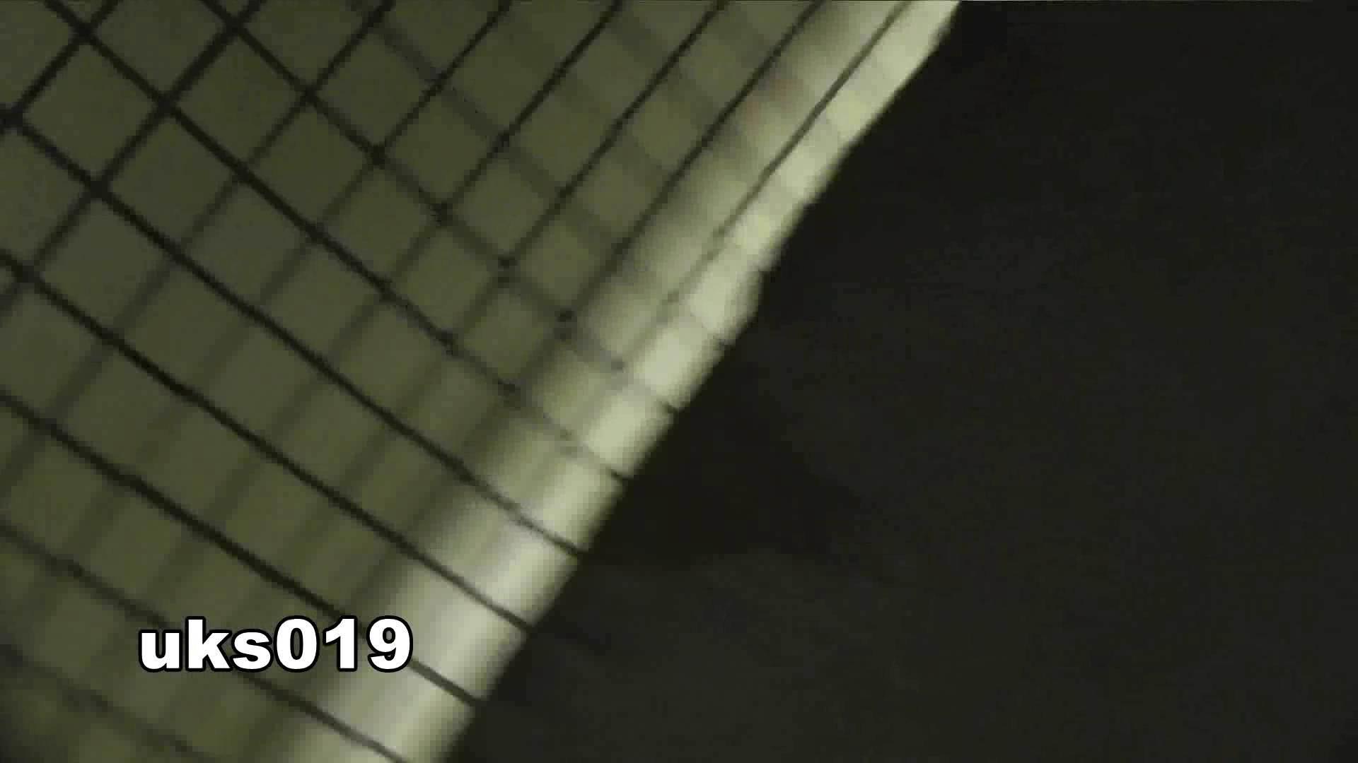 【美しき個室な世界】 vol.019 命知らず、殉職覚悟で決闘! 洗面所のぞき  111枚 102