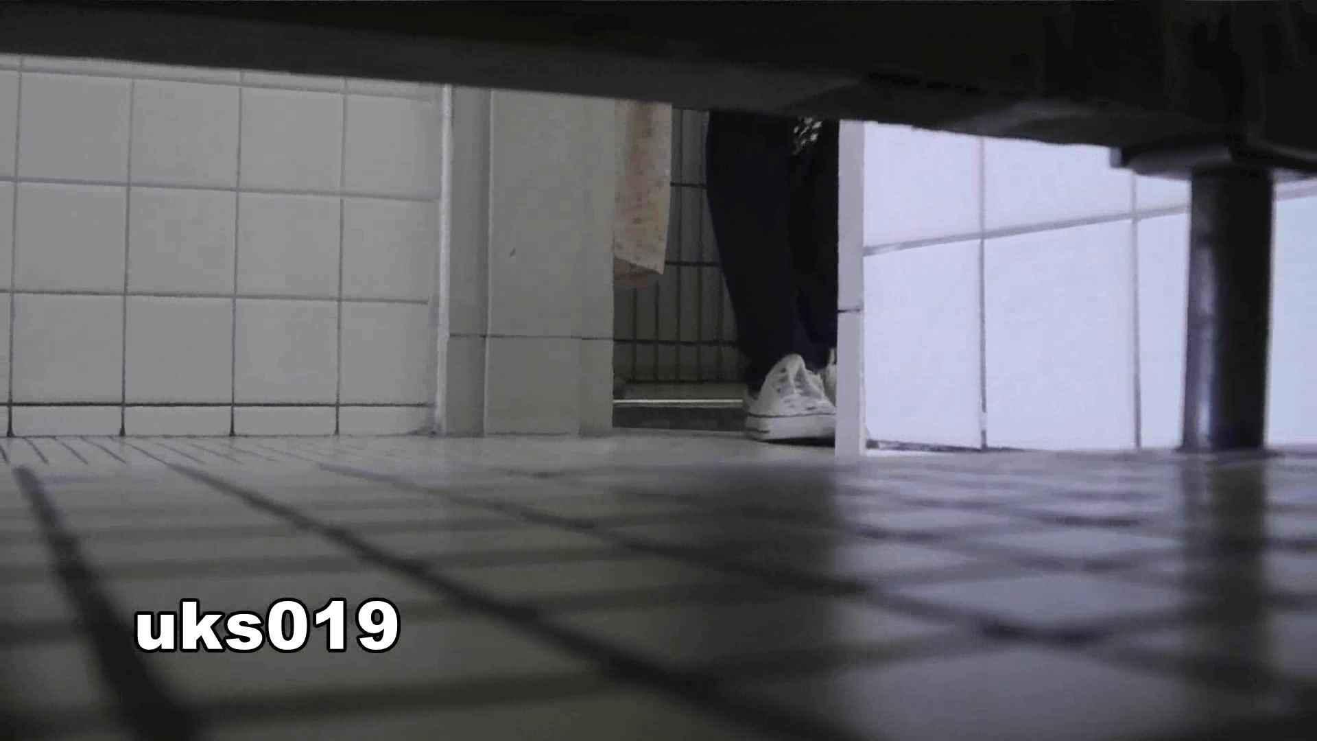 【美しき個室な世界】 vol.019 命知らず、殉職覚悟で決闘! 洗面所のぞき   0  111枚 103