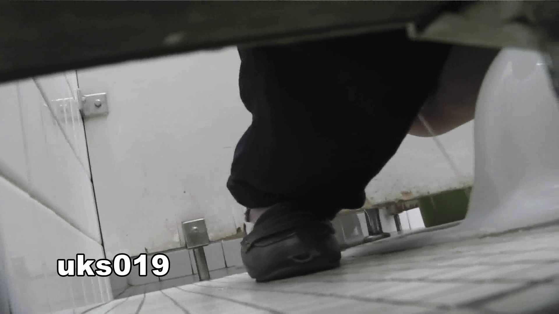【美しき個室な世界】 vol.019 命知らず、殉職覚悟で決闘! 洗面所のぞき  111枚 104