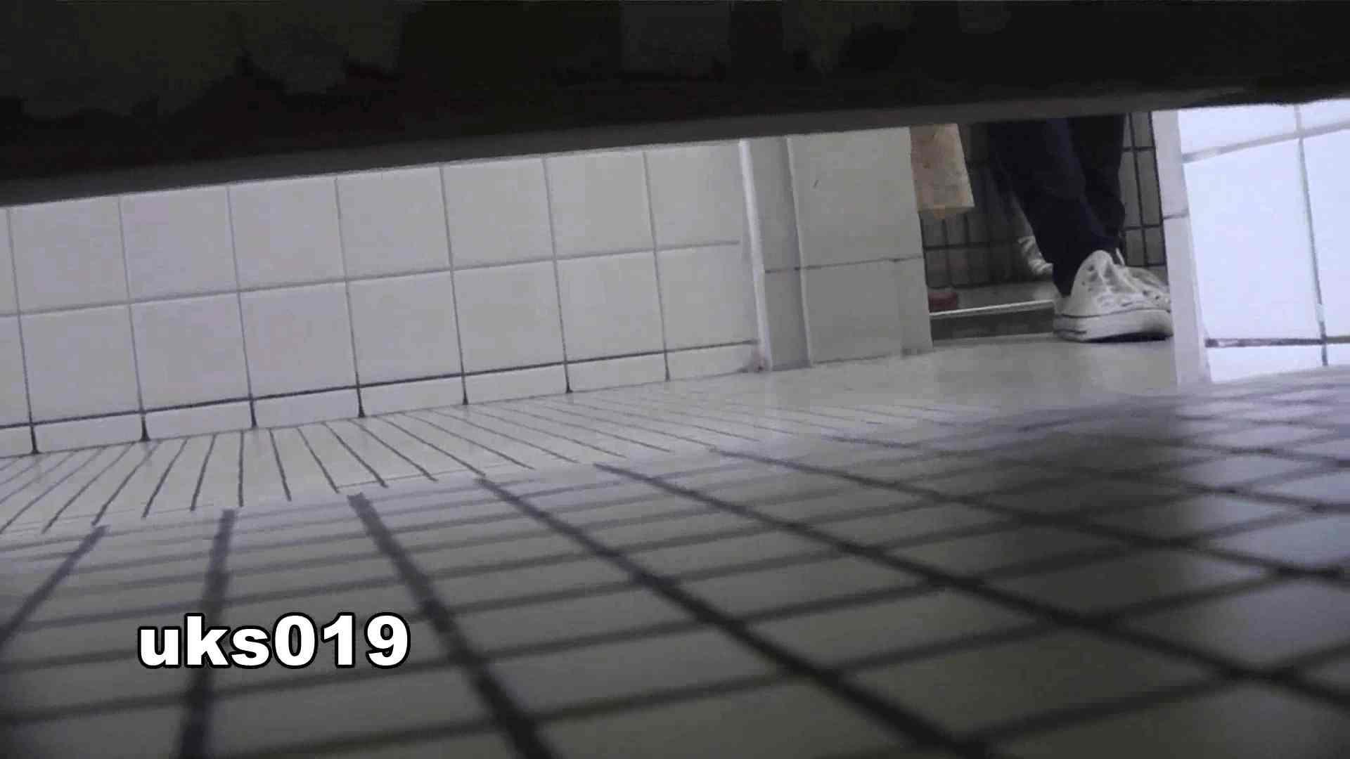 【美しき個室な世界】 vol.019 命知らず、殉職覚悟で決闘! 洗面所のぞき   0  111枚 107