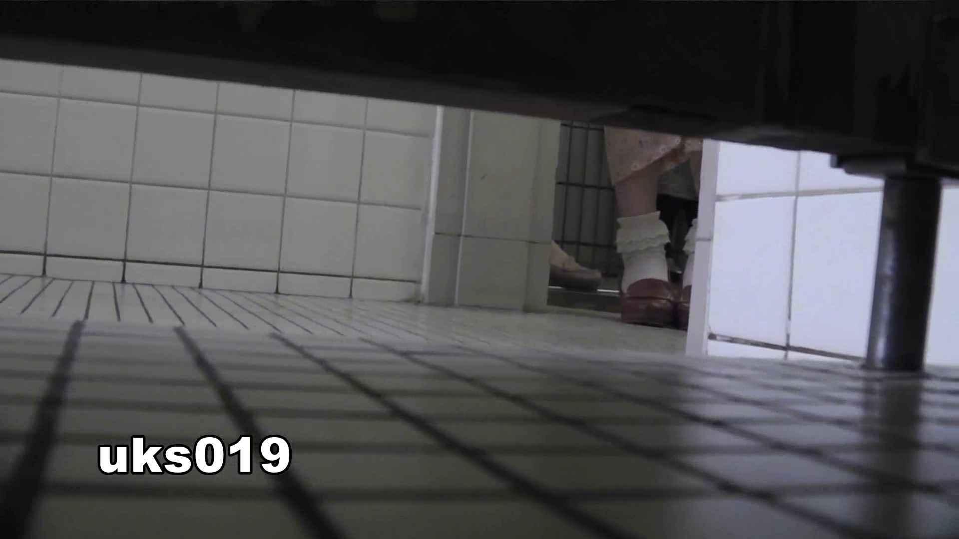 【美しき個室な世界】 vol.019 命知らず、殉職覚悟で決闘! 洗面所のぞき   0  111枚 109