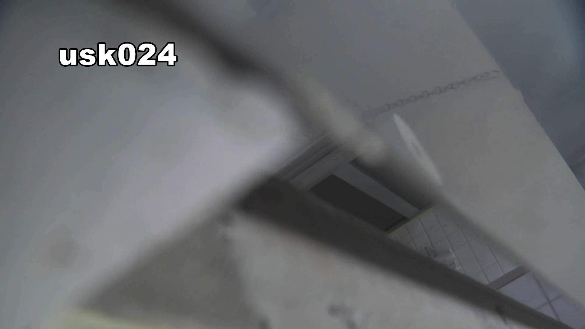 洗面所特攻隊 vol.024 (*´Д`)ハァハァ ギャル達 | 洗面所のぞき  85枚 1