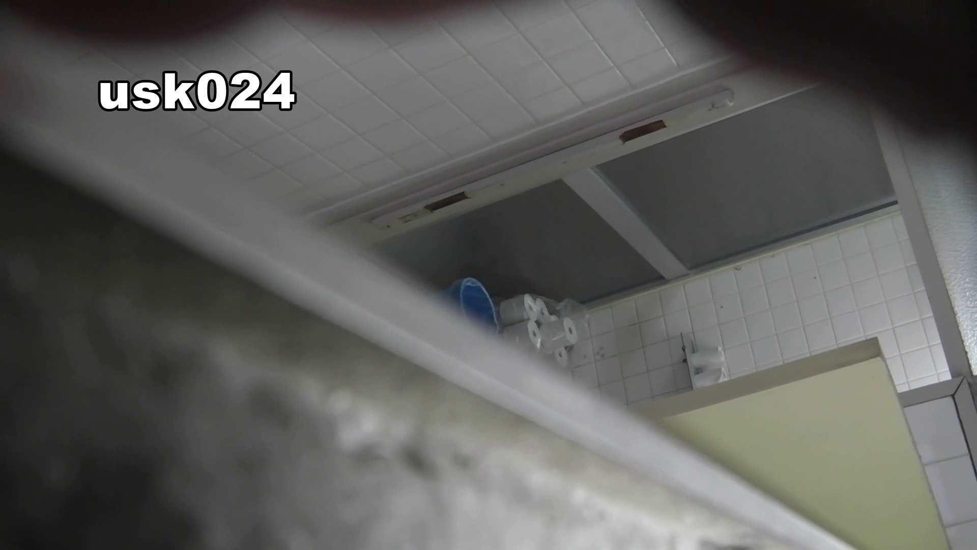 洗面所特攻隊 vol.024 (*´Д`)ハァハァ お姉さんのSEX おめこ無修正画像 85枚 14