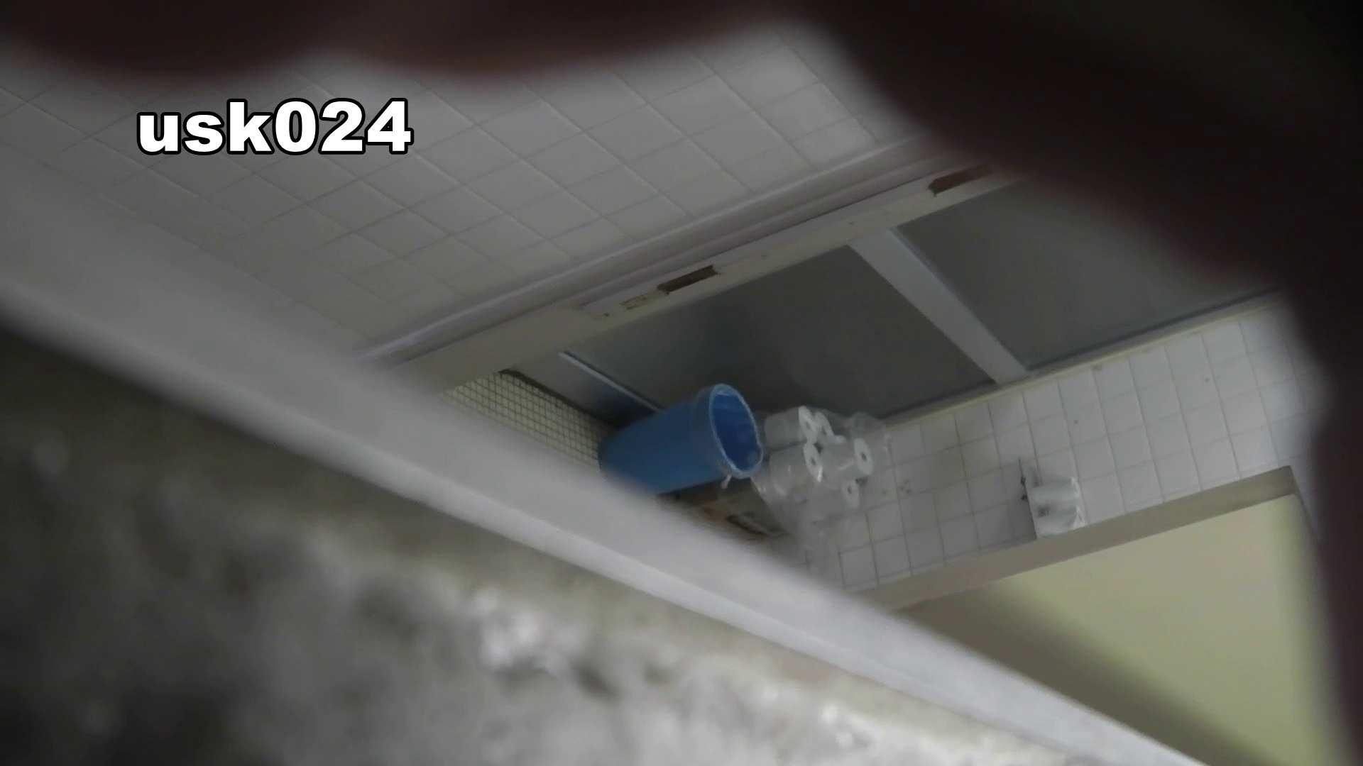 洗面所特攻隊 vol.024 (*´Д`)ハァハァ ギャル達 | 洗面所のぞき  85枚 26
