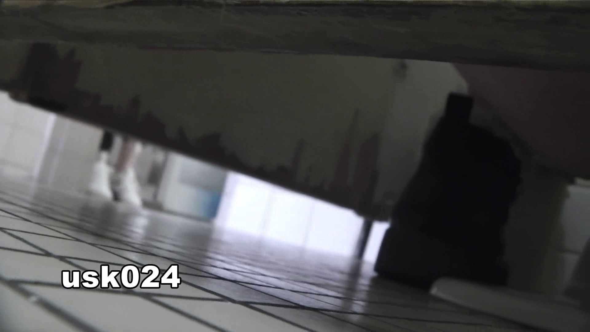 洗面所特攻隊 vol.024 (*´Д`)ハァハァ 丸見え おめこ無修正画像 85枚 42