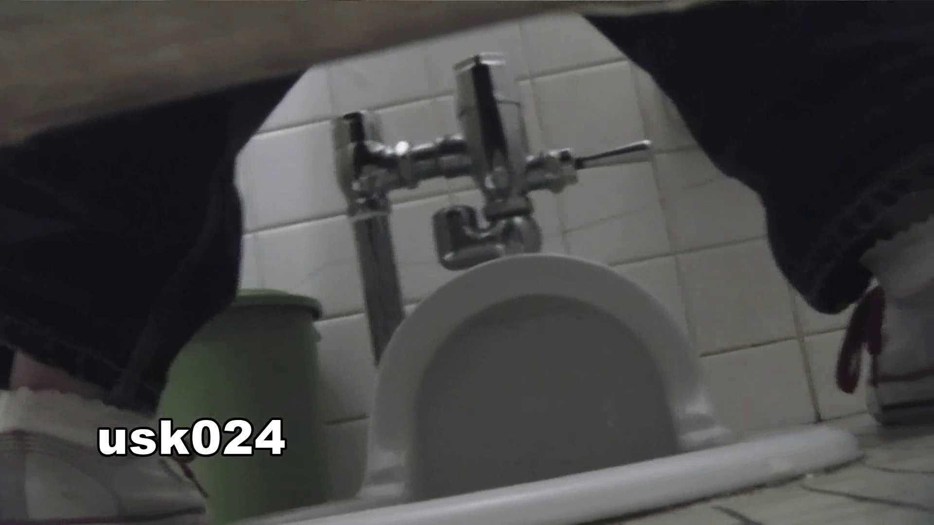 洗面所特攻隊 vol.024 (*´Д`)ハァハァ お姉さんのSEX おめこ無修正画像 85枚 49