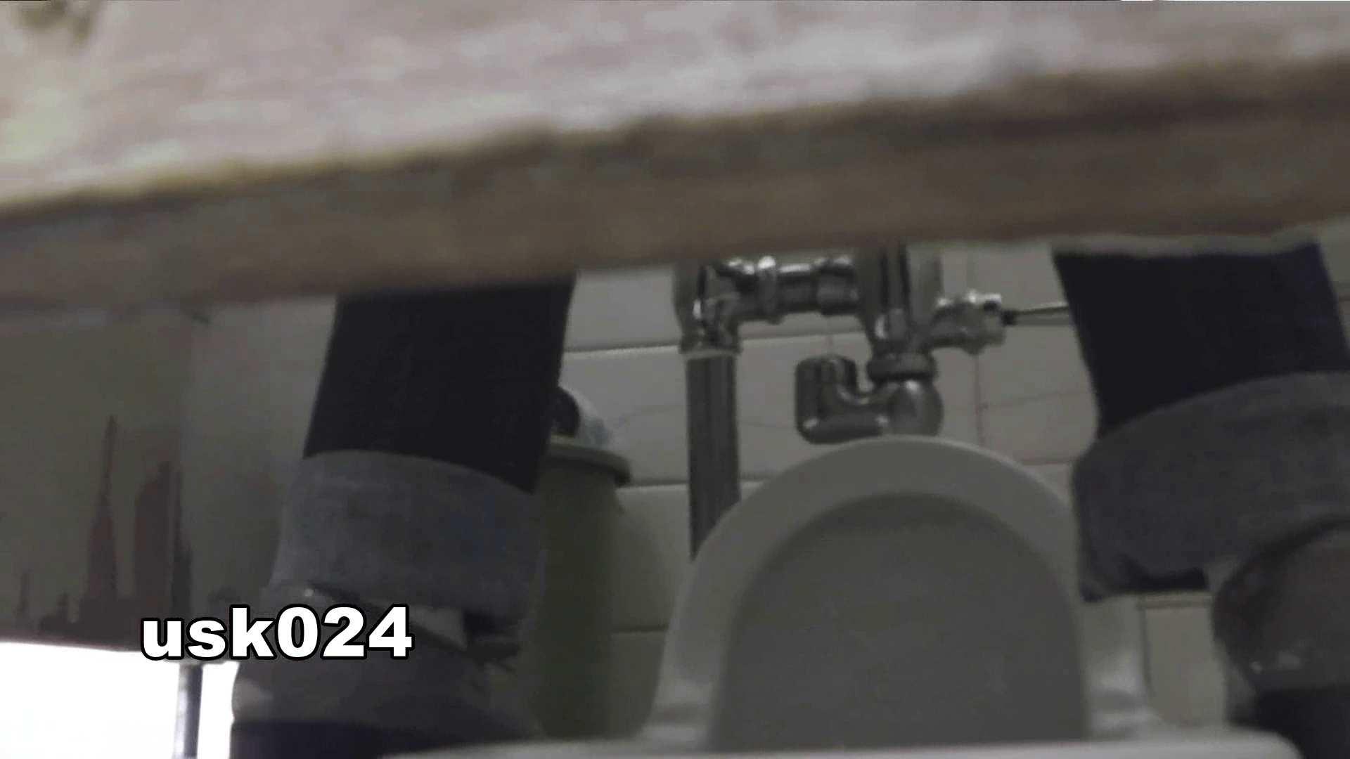洗面所特攻隊 vol.024 (*´Д`)ハァハァ 丸見え おめこ無修正画像 85枚 57