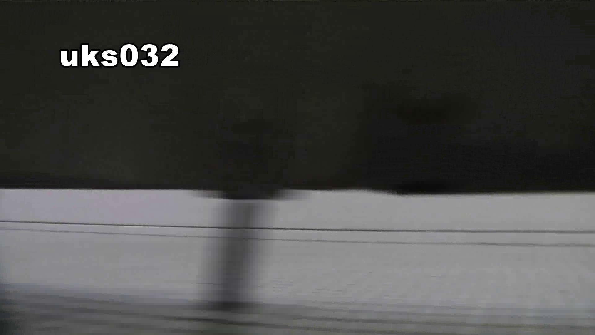【美しき個室な世界】 vol.032 高評価 ワレメ動画紹介 78枚 34