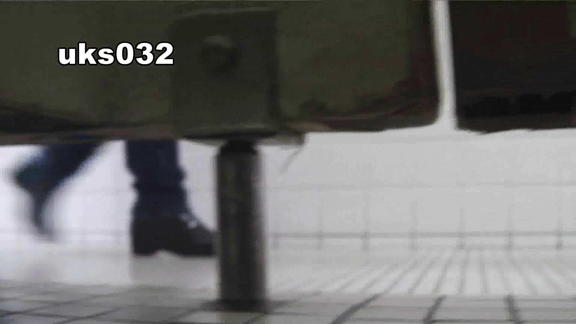 トイレ盗撮|【美しき個室な世界】 vol.032|怪盗ジョーカー