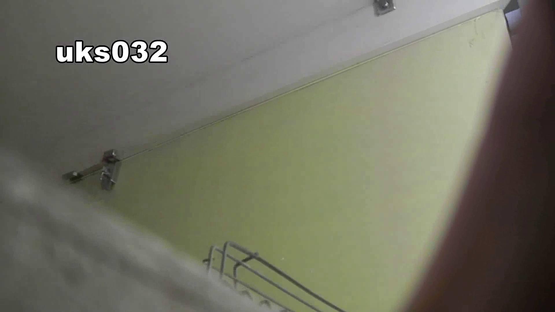 【美しき個室な世界】 vol.032 高画質 | 洗面所のぞき  78枚 37
