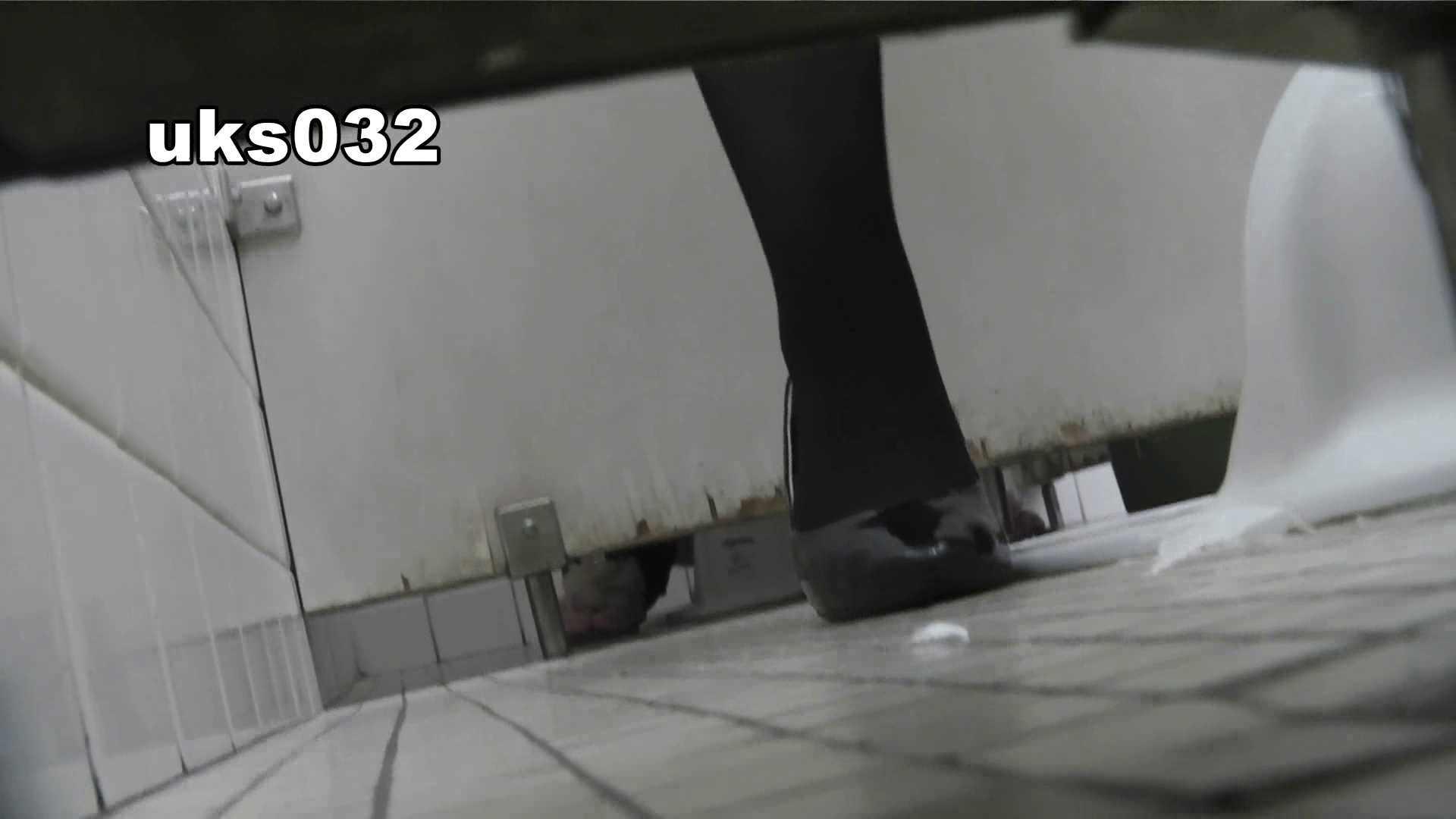【美しき個室な世界】 vol.032 高画質 | 洗面所のぞき  78枚 41
