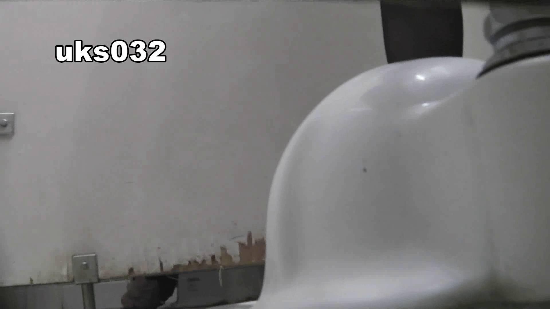 【美しき個室な世界】 vol.032 パイパン特集 おめこ無修正画像 78枚 43