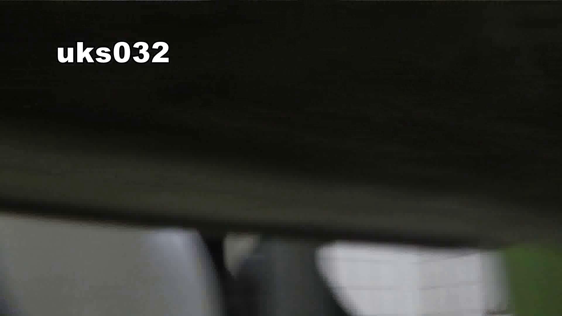 【美しき個室な世界】 vol.032 高画質  78枚 44