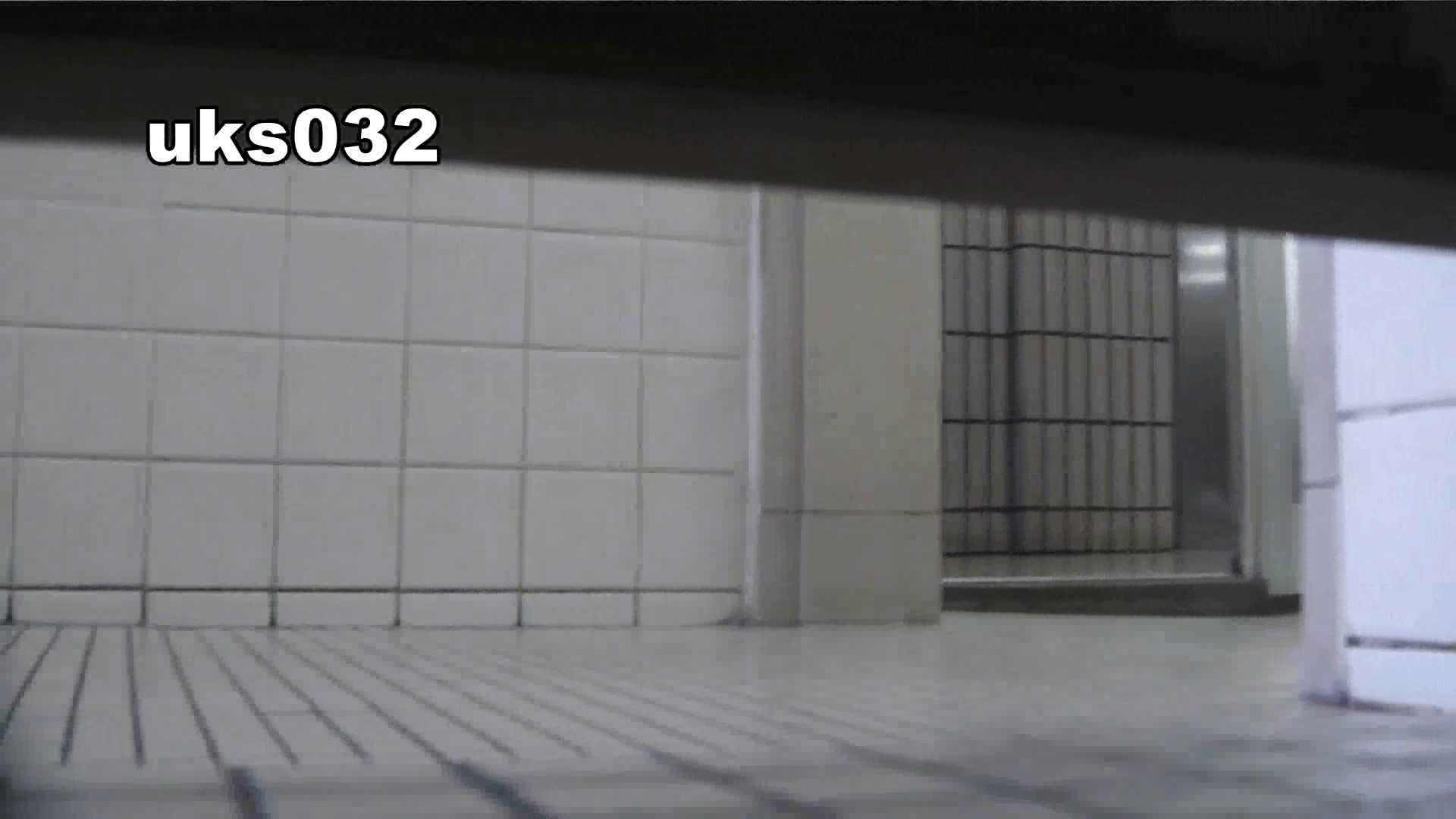 【美しき個室な世界】 vol.032 高画質 | 洗面所のぞき  78枚 45