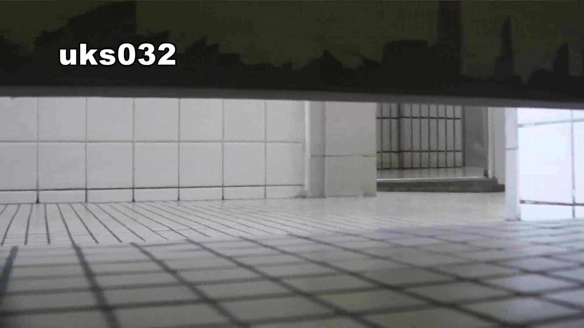 【美しき個室な世界】 vol.032 パイパン特集 おめこ無修正画像 78枚 47