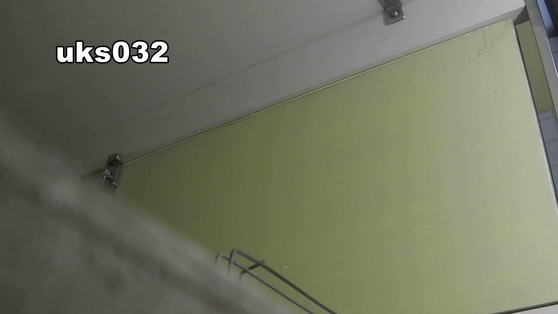 【美しき個室な世界】 vol.032 高画質 | 洗面所のぞき  78枚 49