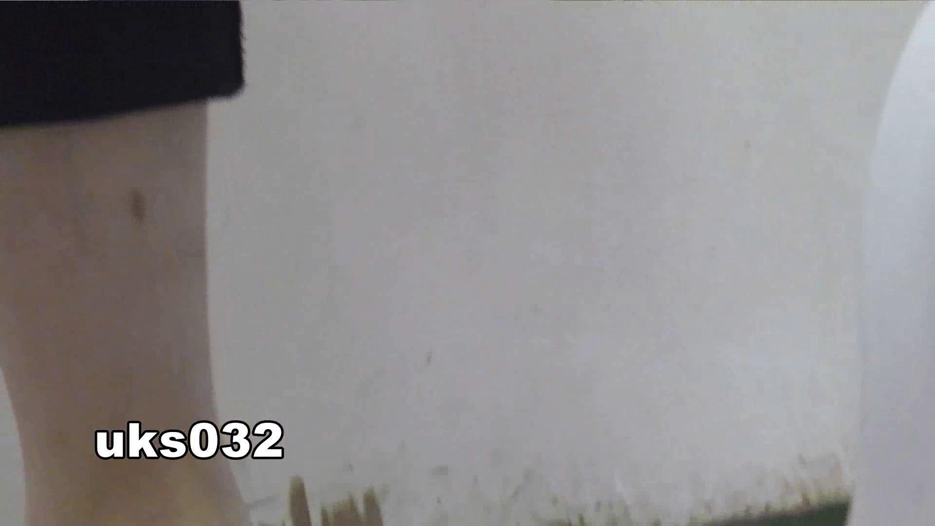 【美しき個室な世界】 vol.032 高画質  78枚 52