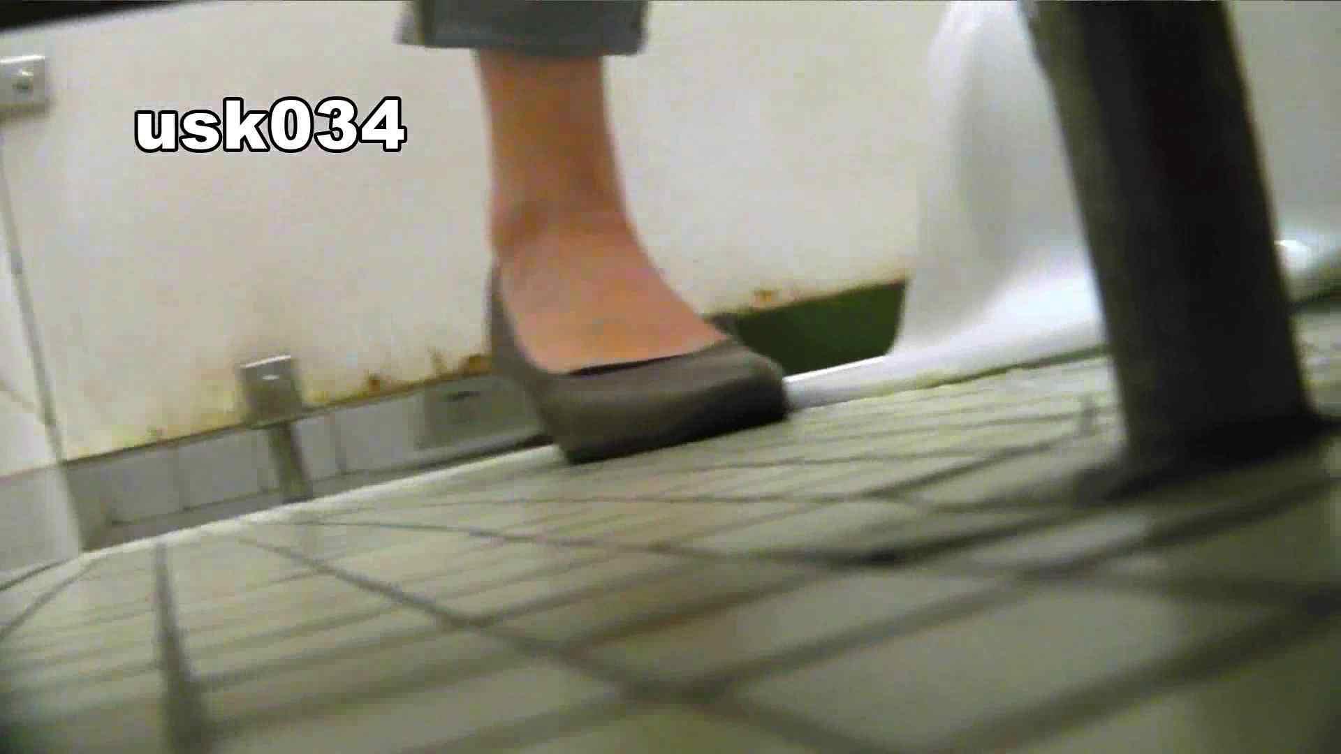 洗面所特攻隊 vol.034 ビリッ!→キュッ!→180g お姉さんのSEX | ギャル達  75枚 1