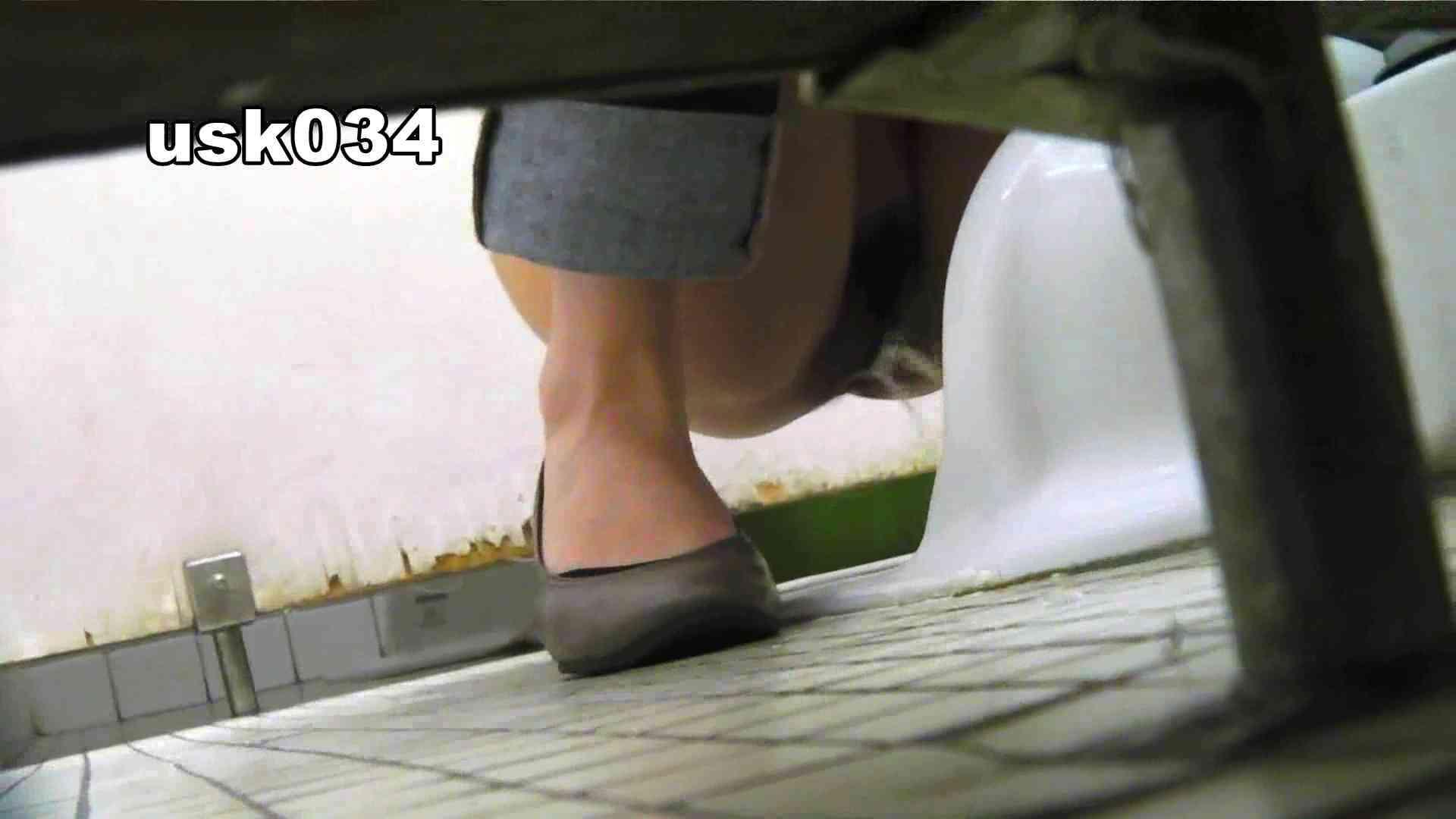 洗面所特攻隊 vol.034 ビリッ!→キュッ!→180g 丸見え エロ無料画像 75枚 2