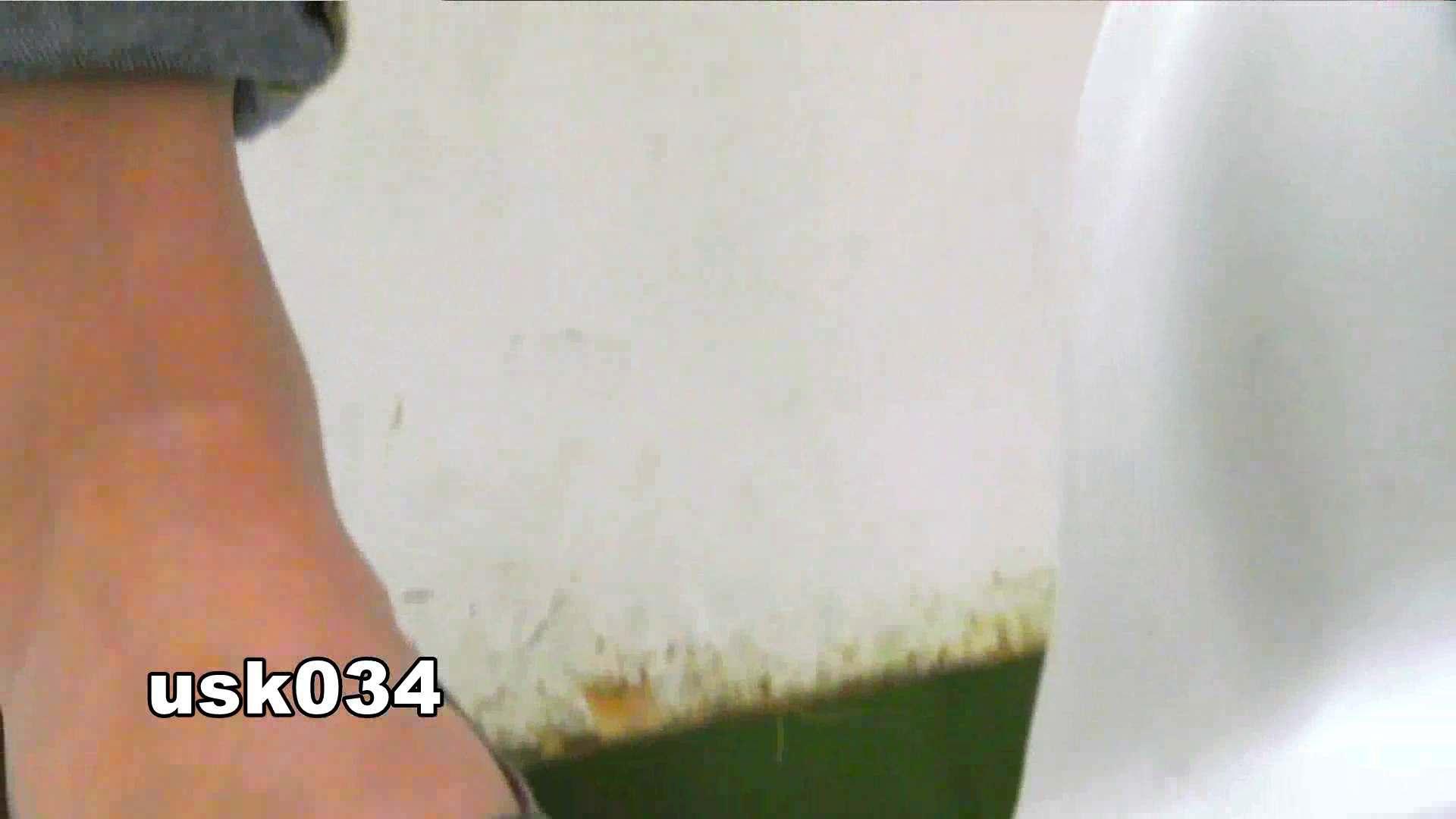 洗面所特攻隊 vol.034 ビリッ!→キュッ!→180g 洗面所のぞき ワレメ動画紹介 75枚 4