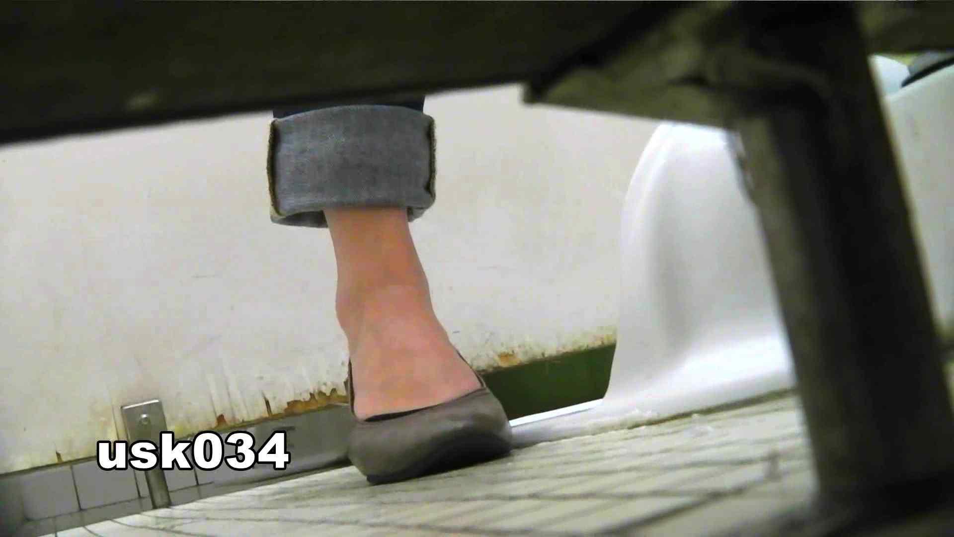洗面所特攻隊 vol.034 ビリッ!→キュッ!→180g お姉さんのSEX  75枚 5