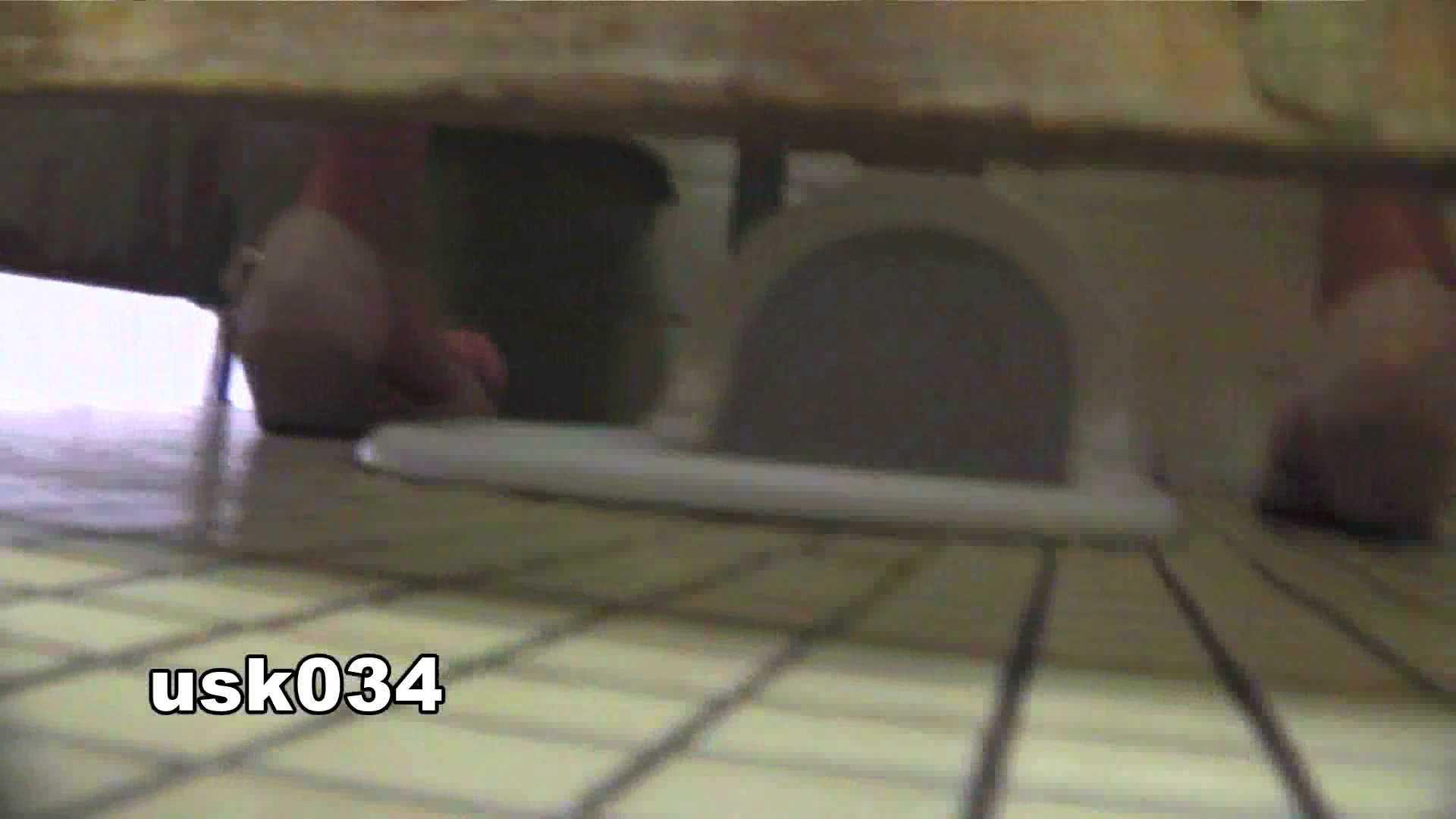 洗面所特攻隊 vol.034 ビリッ!→キュッ!→180g 丸見え エロ無料画像 75枚 7