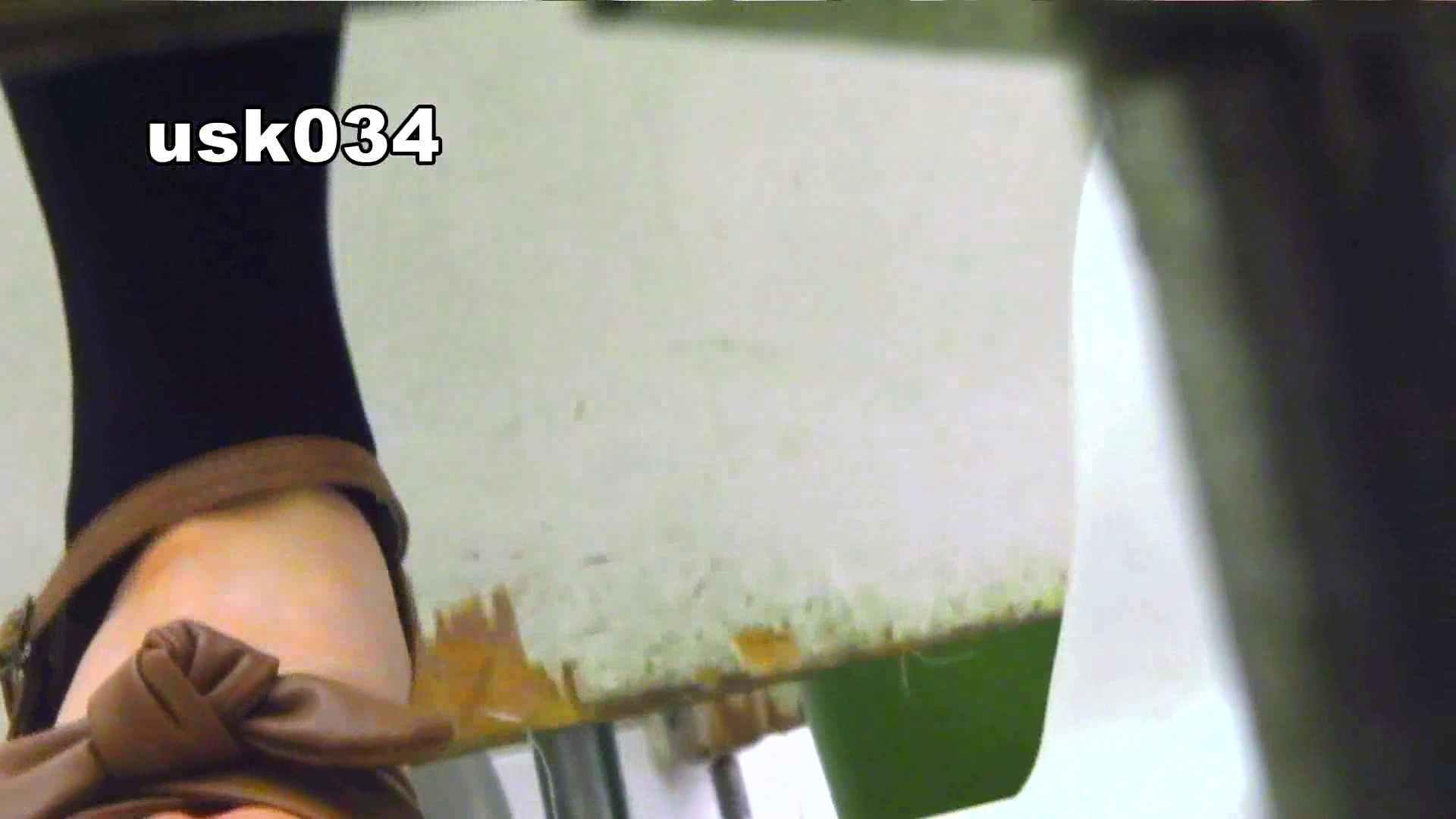 洗面所特攻隊 vol.034 ビリッ!→キュッ!→180g お姉さんのSEX | ギャル達  75枚 16