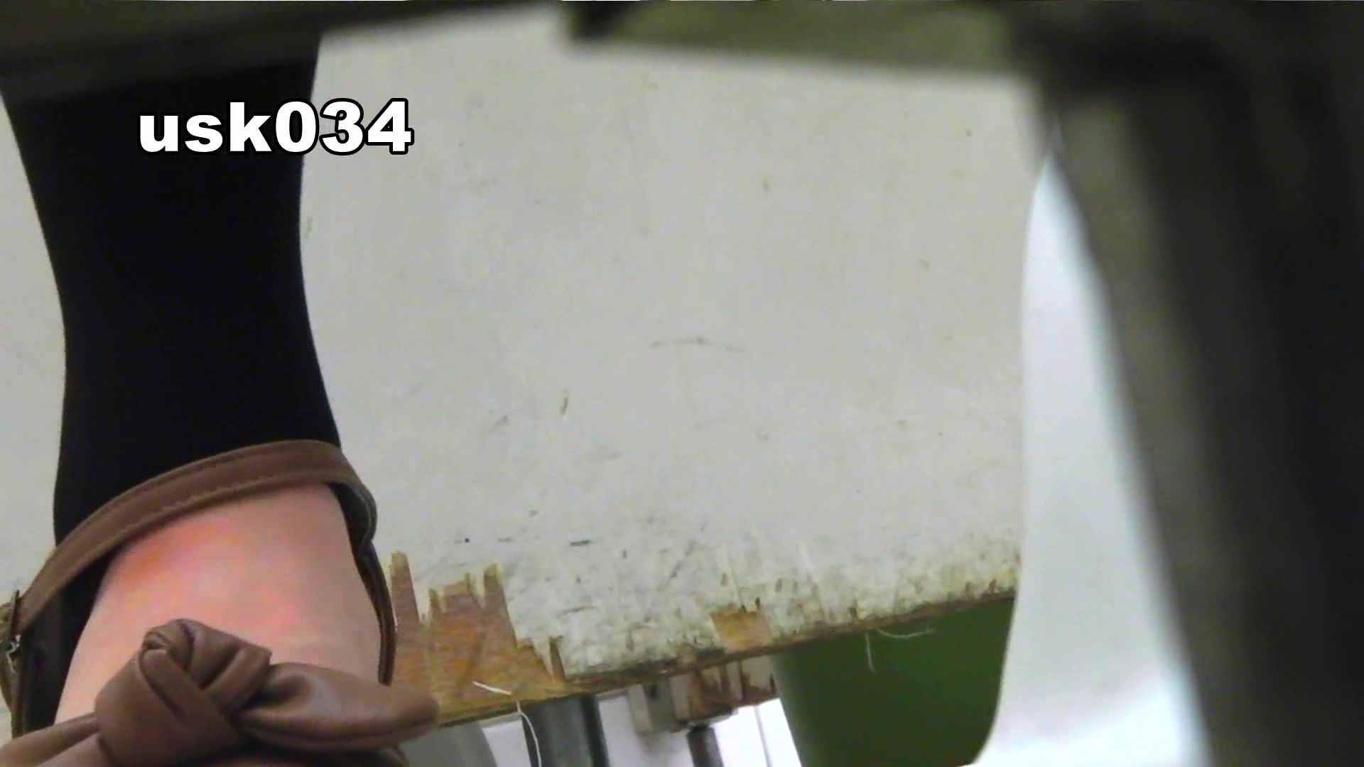 洗面所特攻隊 vol.034 ビリッ!→キュッ!→180g 丸見え エロ無料画像 75枚 17