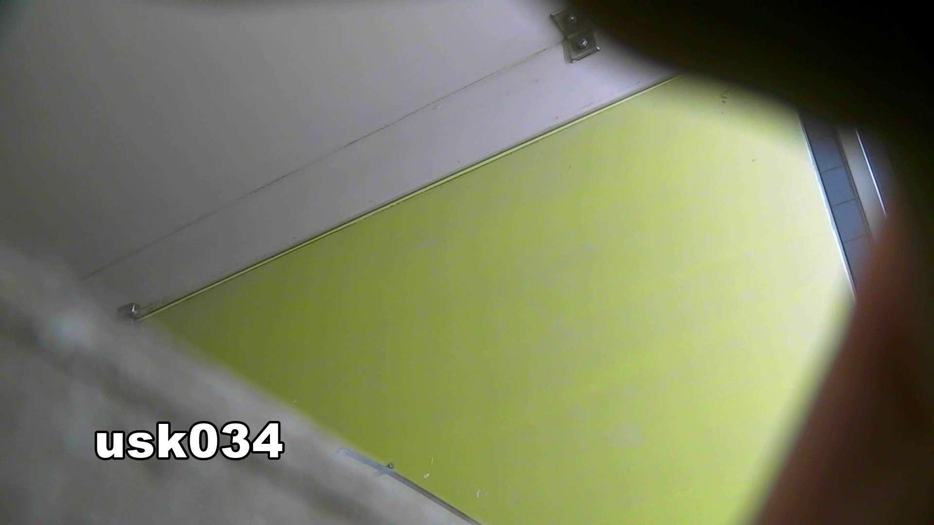 洗面所特攻隊 vol.034 ビリッ!→キュッ!→180g 盛合せ ぱこり動画紹介 75枚 23