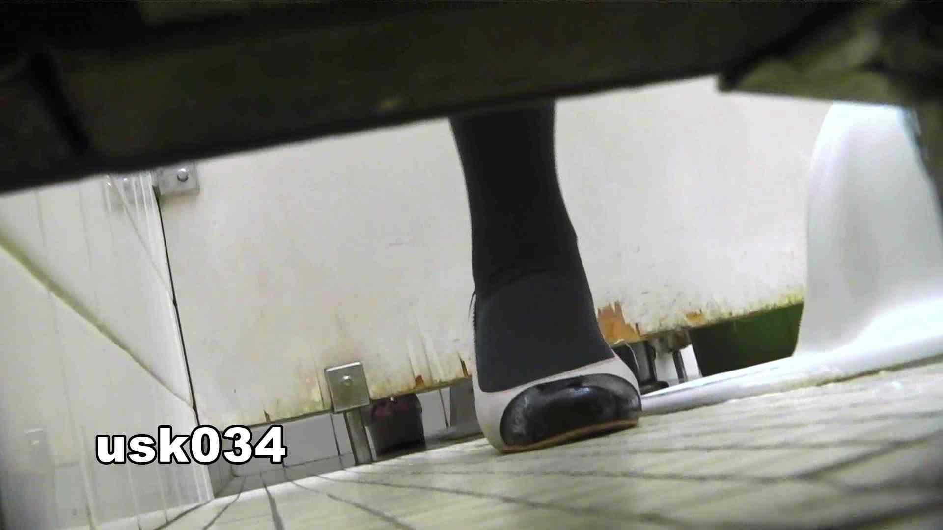 洗面所特攻隊 vol.034 ビリッ!→キュッ!→180g お姉さんのSEX | ギャル達  75枚 26