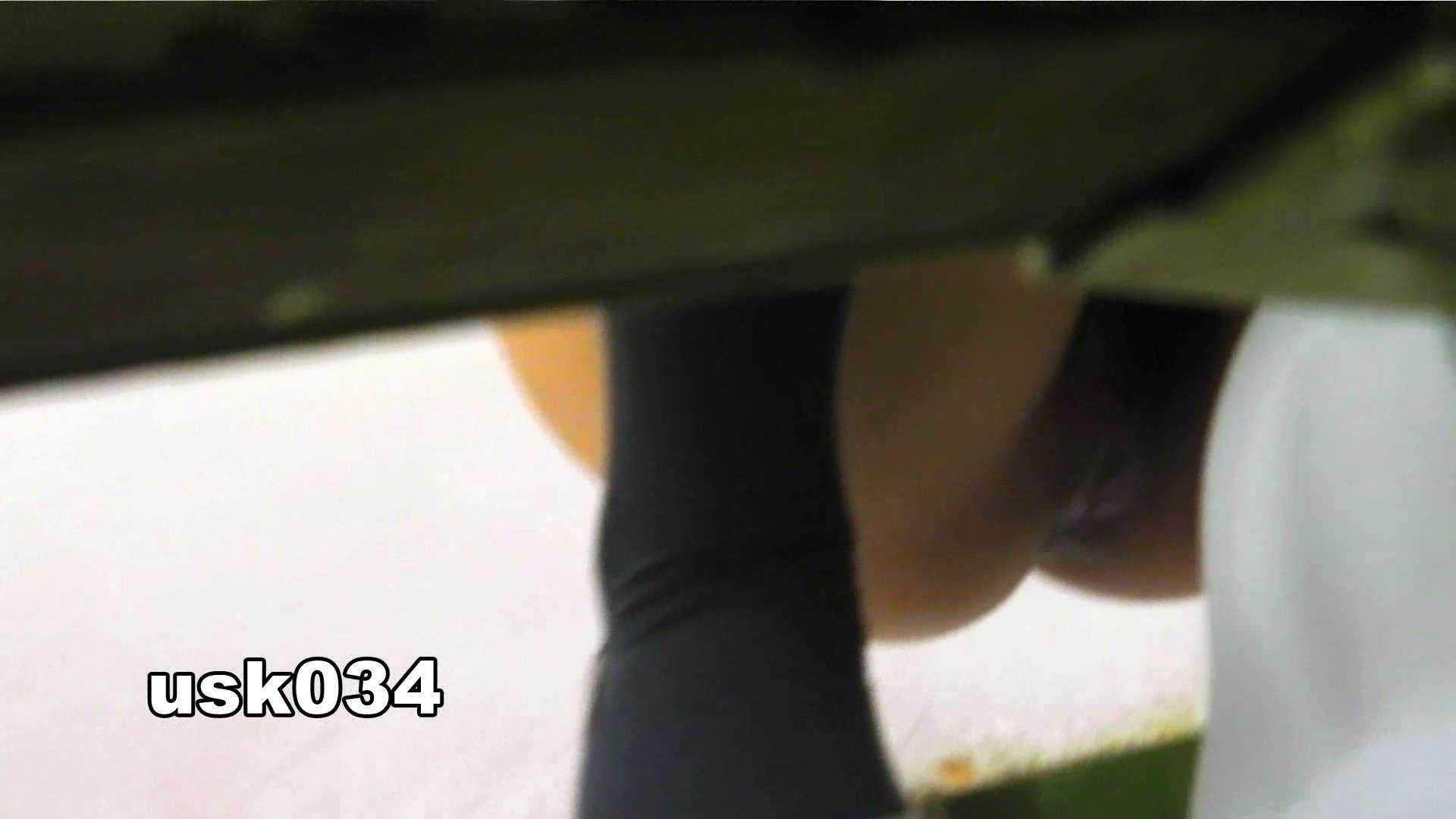 洗面所特攻隊 vol.034 ビリッ!→キュッ!→180g 丸見え エロ無料画像 75枚 27