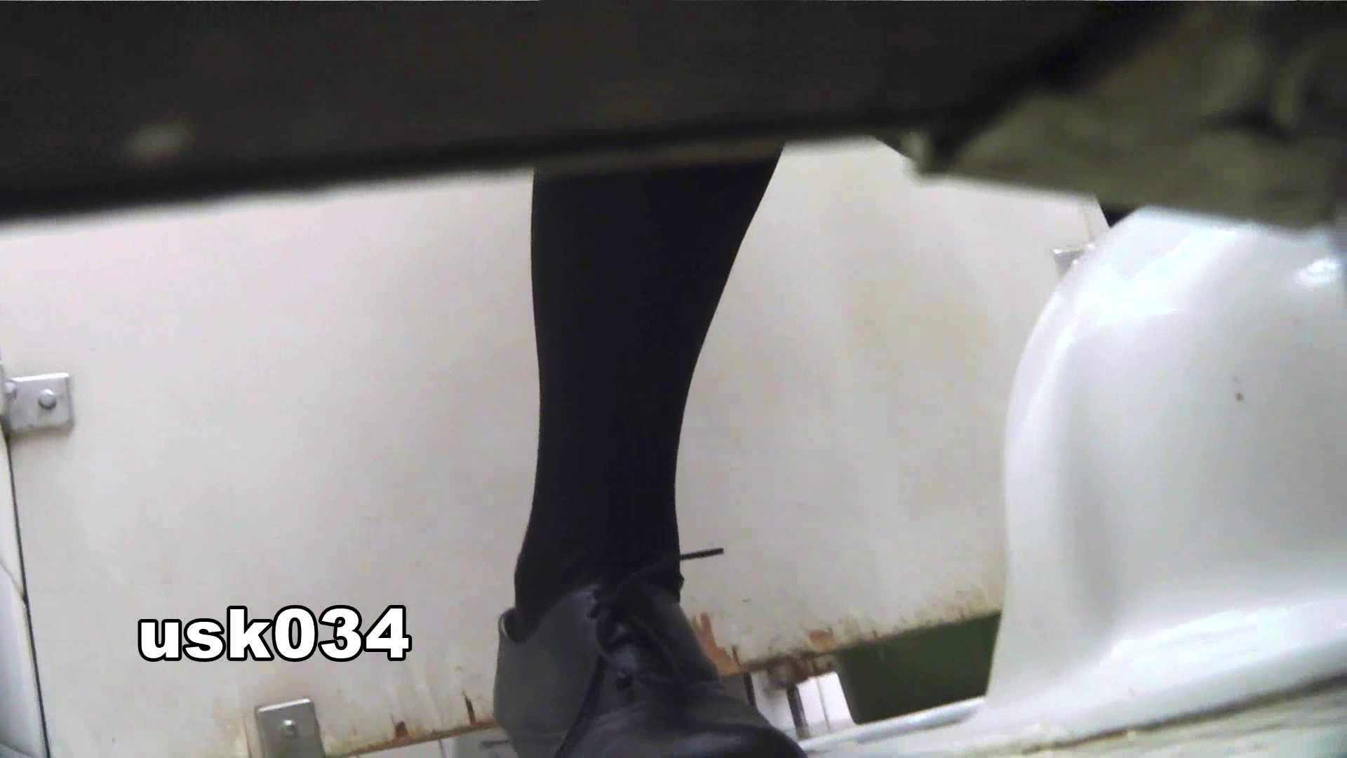 洗面所特攻隊 vol.034 ビリッ!→キュッ!→180g お姉さんのSEX | ギャル達  75枚 66