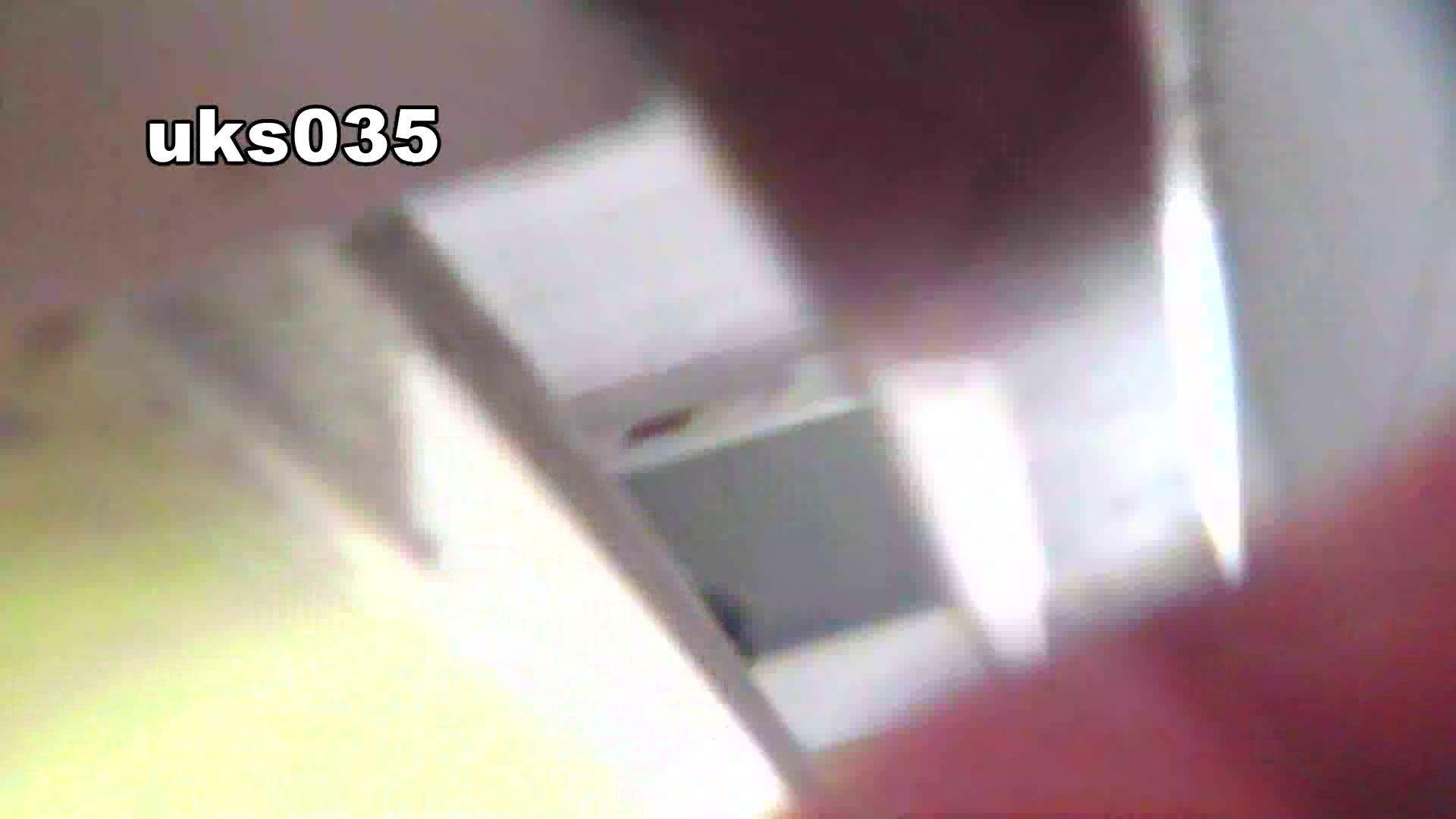 洗面所特攻隊 vol.035 美脚にょろ ギャル達 | 盛合せ  89枚 11