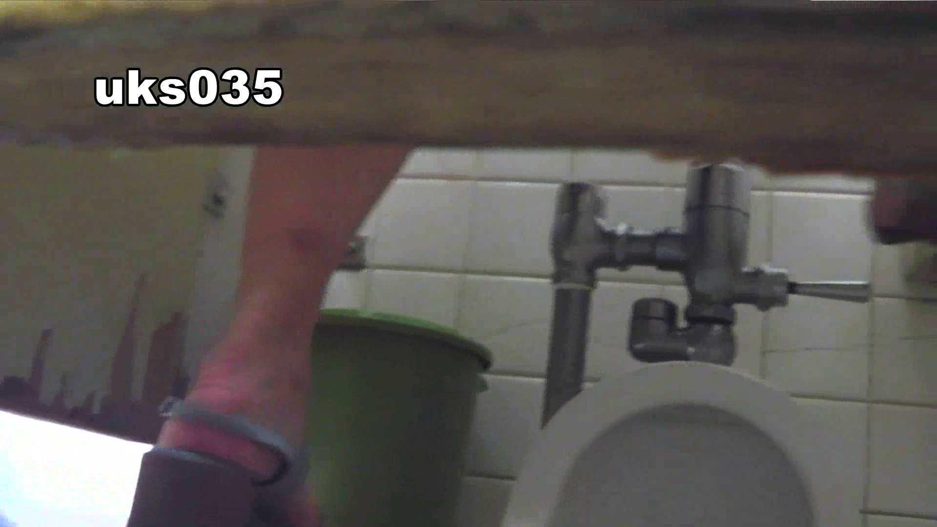洗面所特攻隊 vol.035 美脚にょろ 丸見え オマンコ無修正動画無料 89枚 17