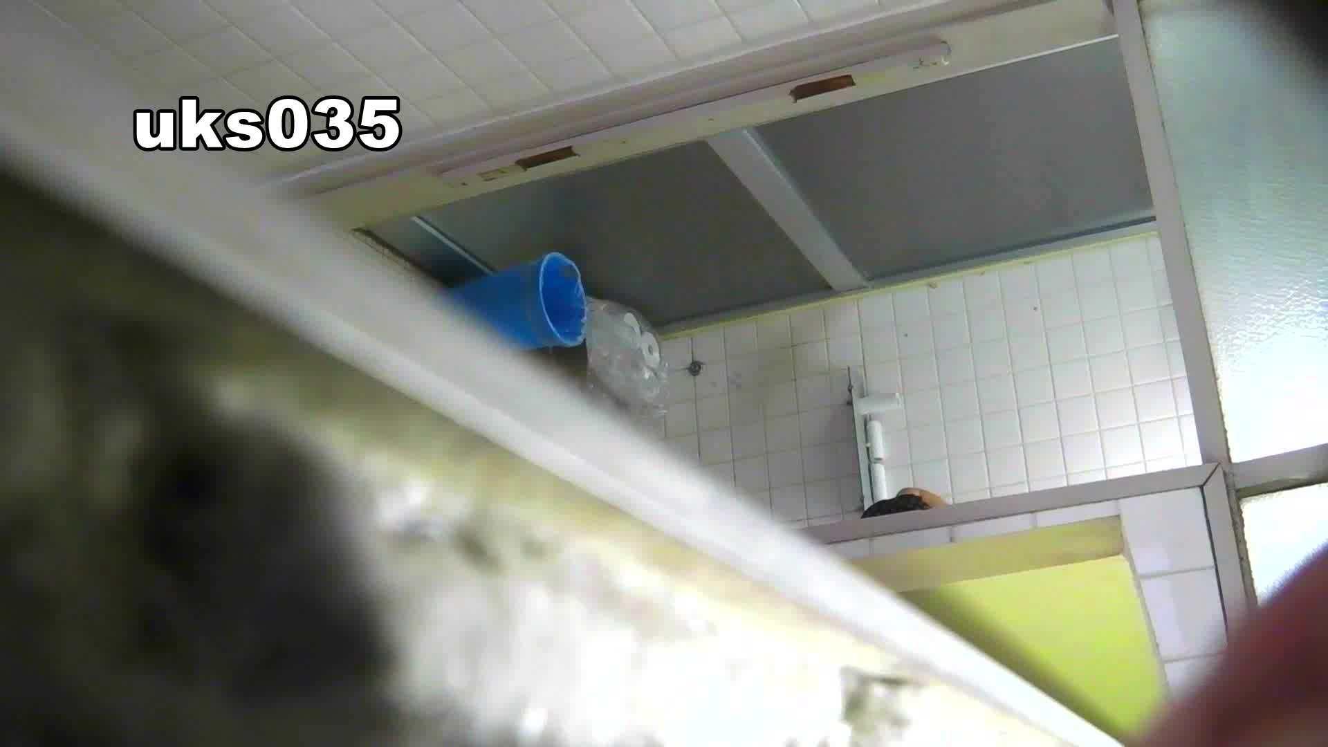 洗面所特攻隊 vol.035 美脚にょろ お姉さんのSEX われめAV動画紹介 89枚 23