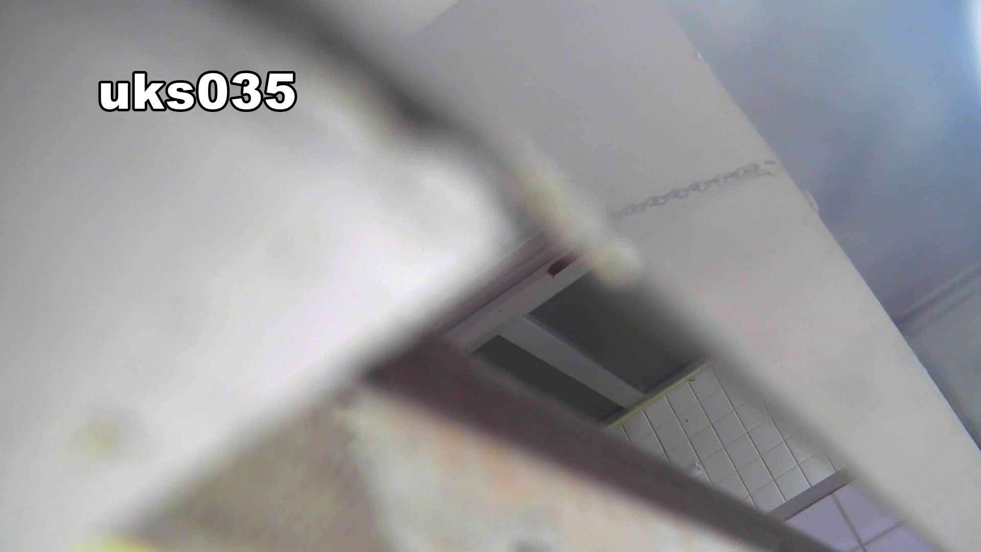 洗面所特攻隊 vol.035 美脚にょろ ギャル達  89枚 55