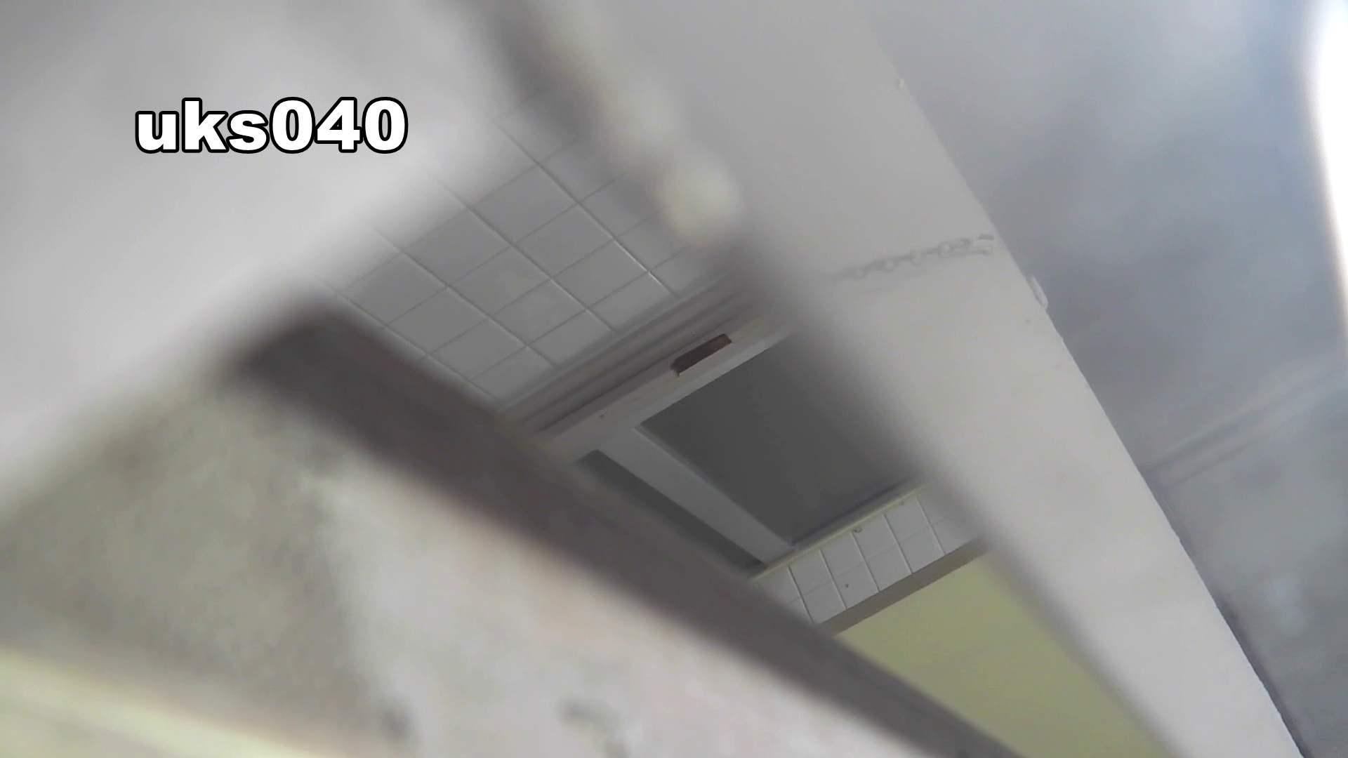 【美しき個室な世界】 vol.040 出て行かれる時の清楚姿撮り 高評価   高画質  112枚 1