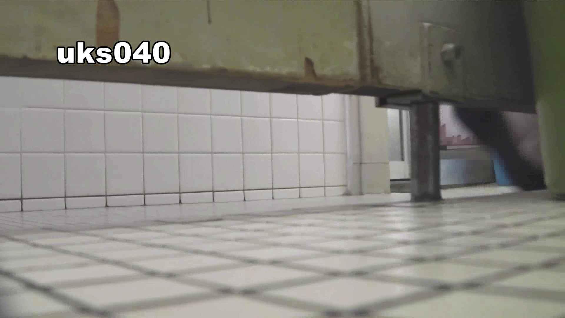 【美しき個室な世界】 vol.040 出て行かれる時の清楚姿撮り 洗面所のぞき 戯れ無修正画像 112枚 2