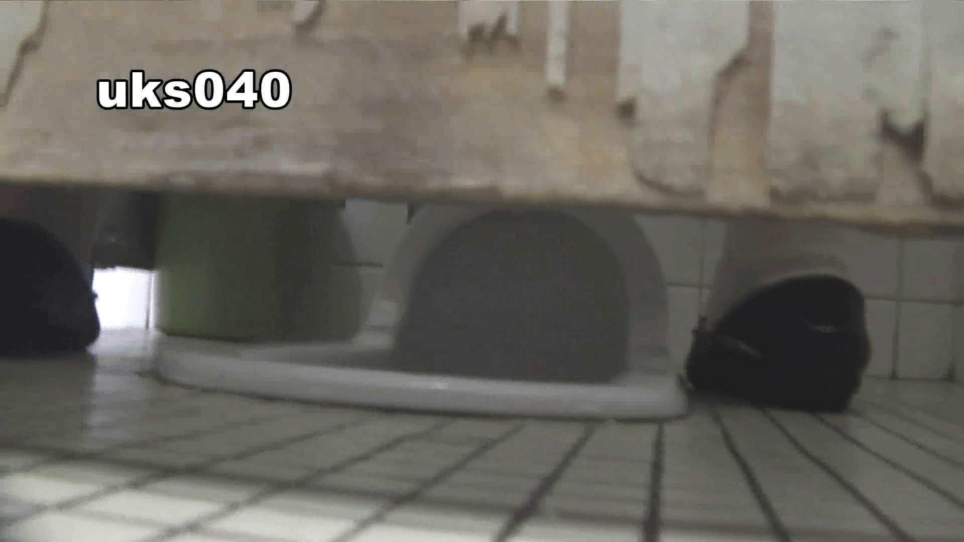 【美しき個室な世界】 vol.040 出て行かれる時の清楚姿撮り 高評価  112枚 3