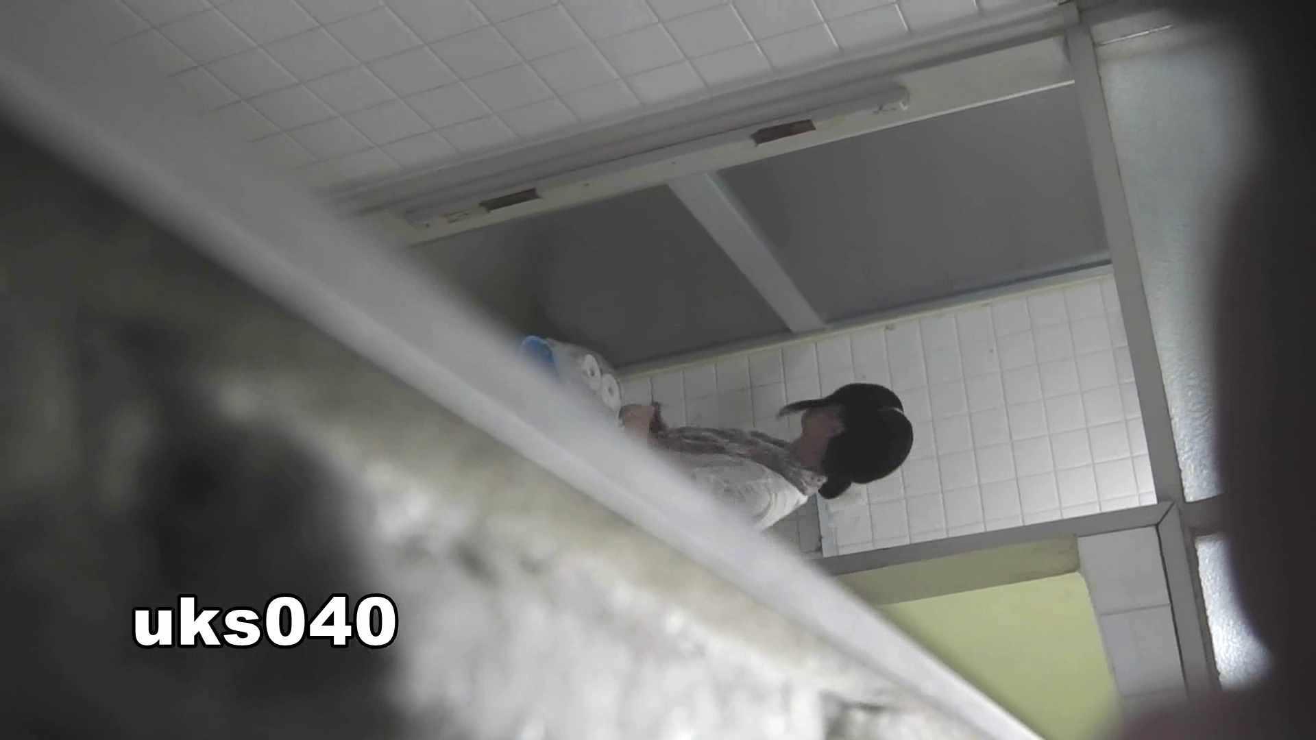 【美しき個室な世界】 vol.040 出て行かれる時の清楚姿撮り 高評価  112枚 12