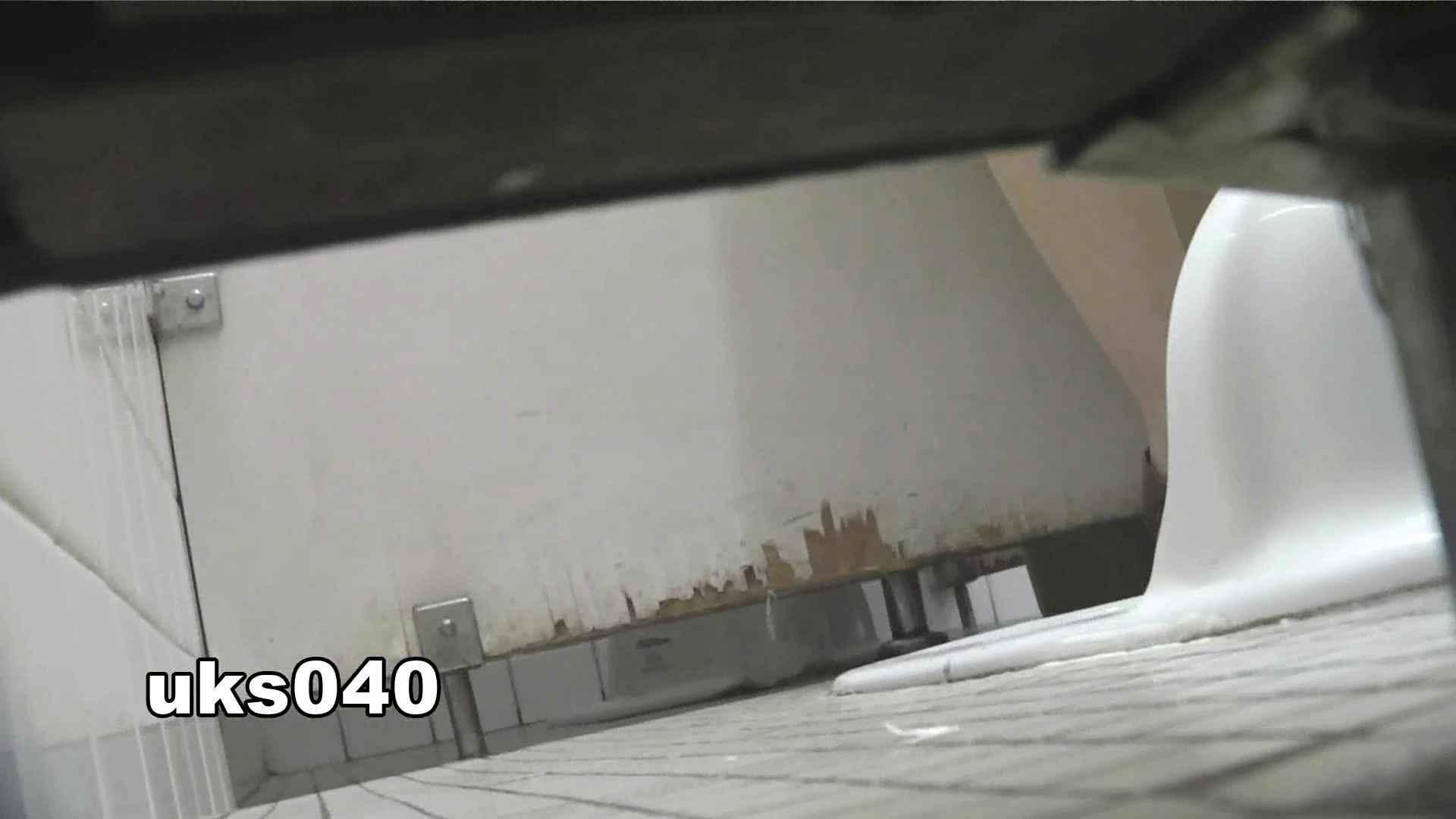 【美しき個室な世界】 vol.040 出て行かれる時の清楚姿撮り 洗面所のぞき 戯れ無修正画像 112枚 14