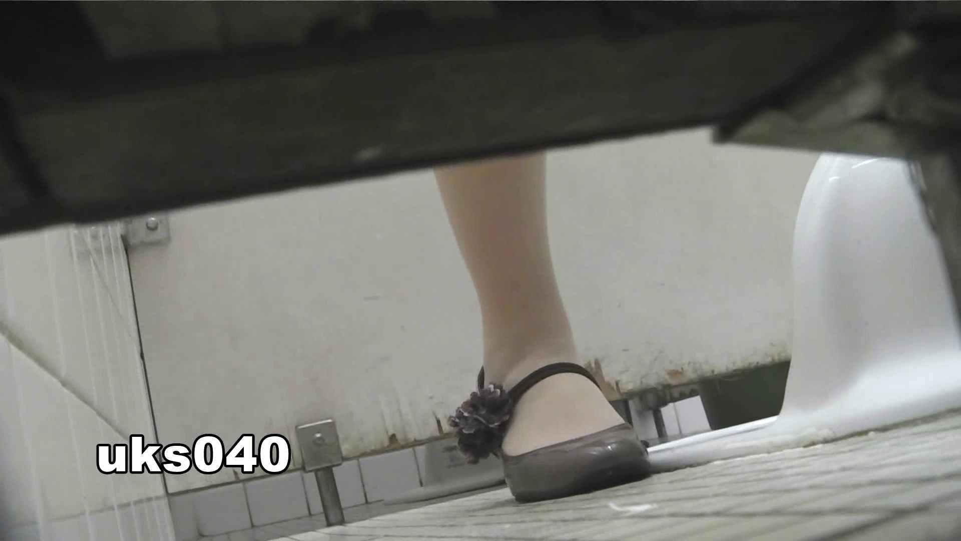 【美しき個室な世界】 vol.040 出て行かれる時の清楚姿撮り 高評価  112枚 15