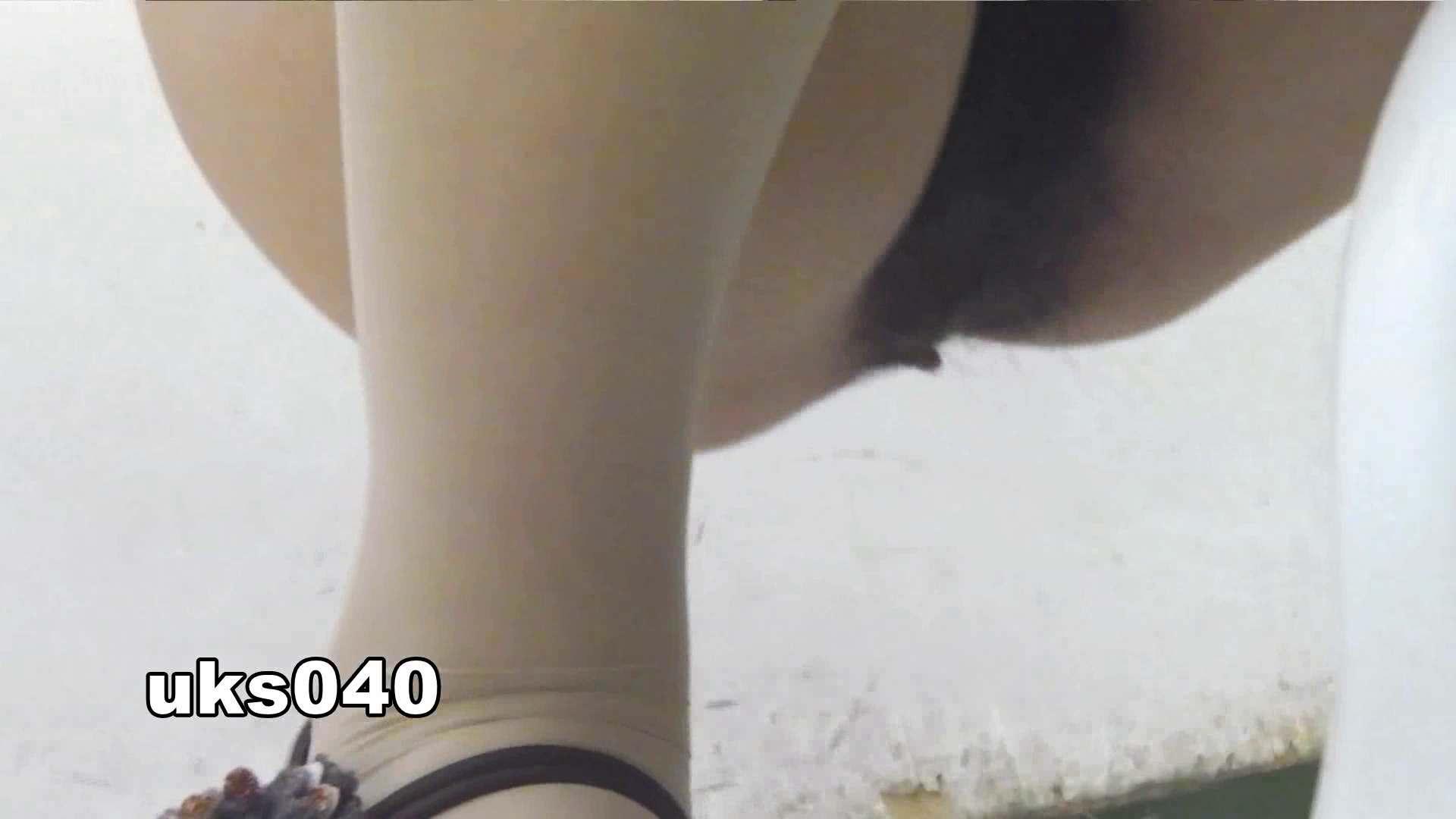 【美しき個室な世界】 vol.040 出て行かれる時の清楚姿撮り 高評価   高画質  112枚 19