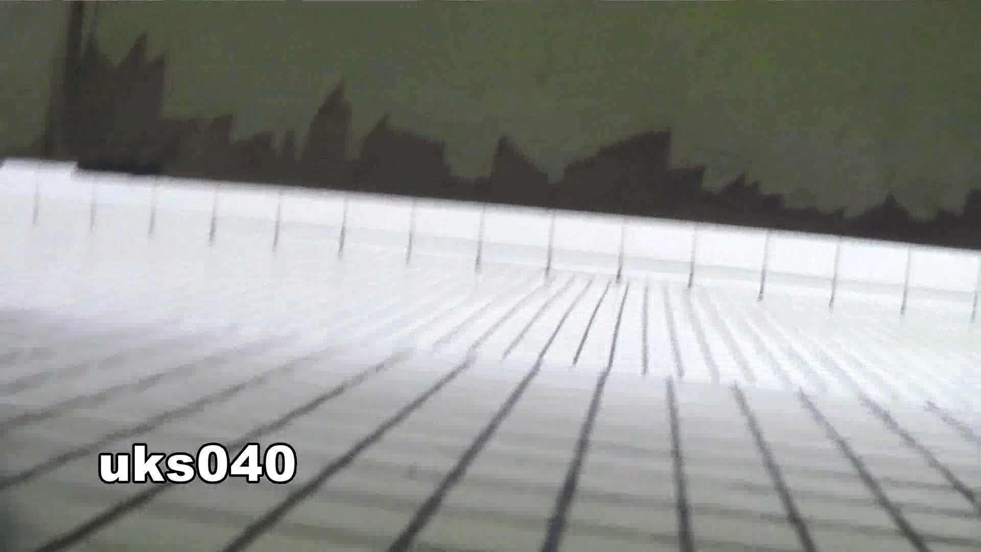 【美しき個室な世界】 vol.040 出て行かれる時の清楚姿撮り 高評価  112枚 24