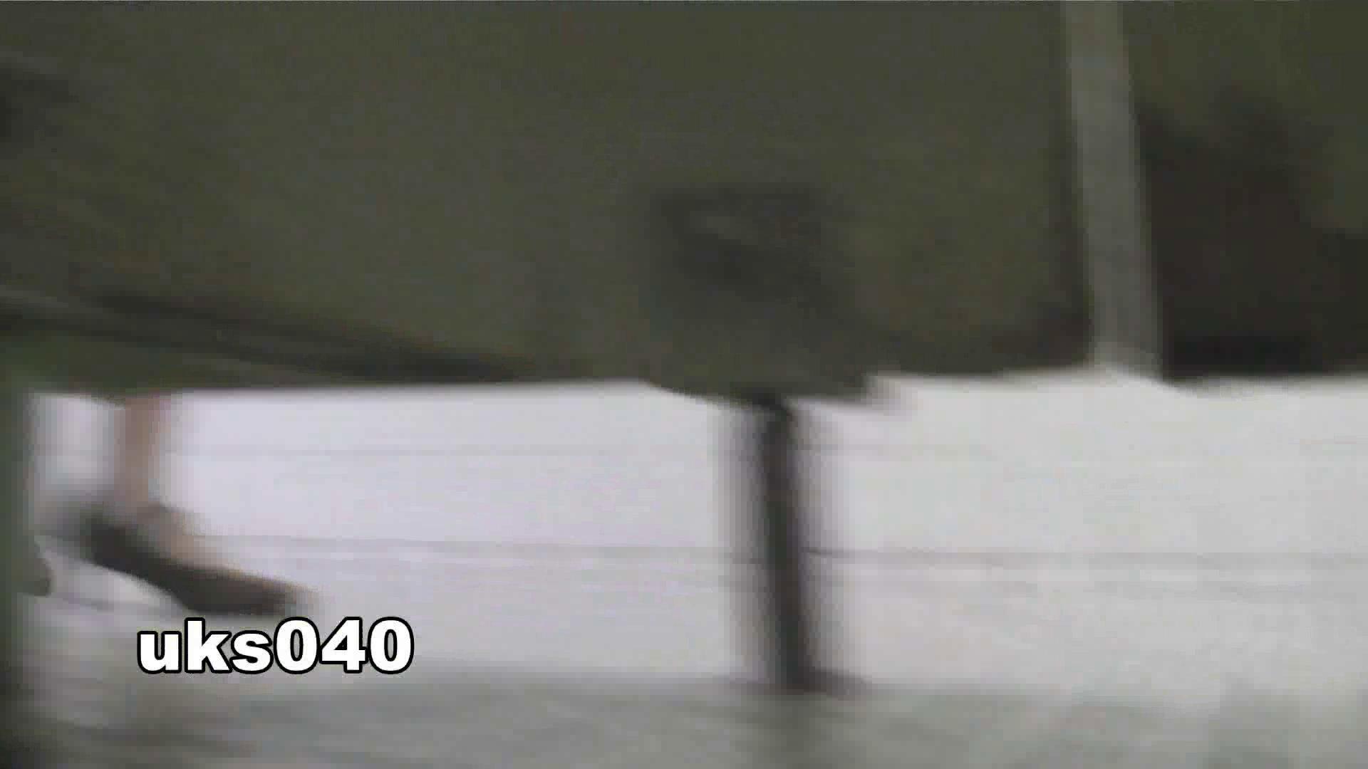 【美しき個室な世界】 vol.040 出て行かれる時の清楚姿撮り 洗面所のぞき 戯れ無修正画像 112枚 29