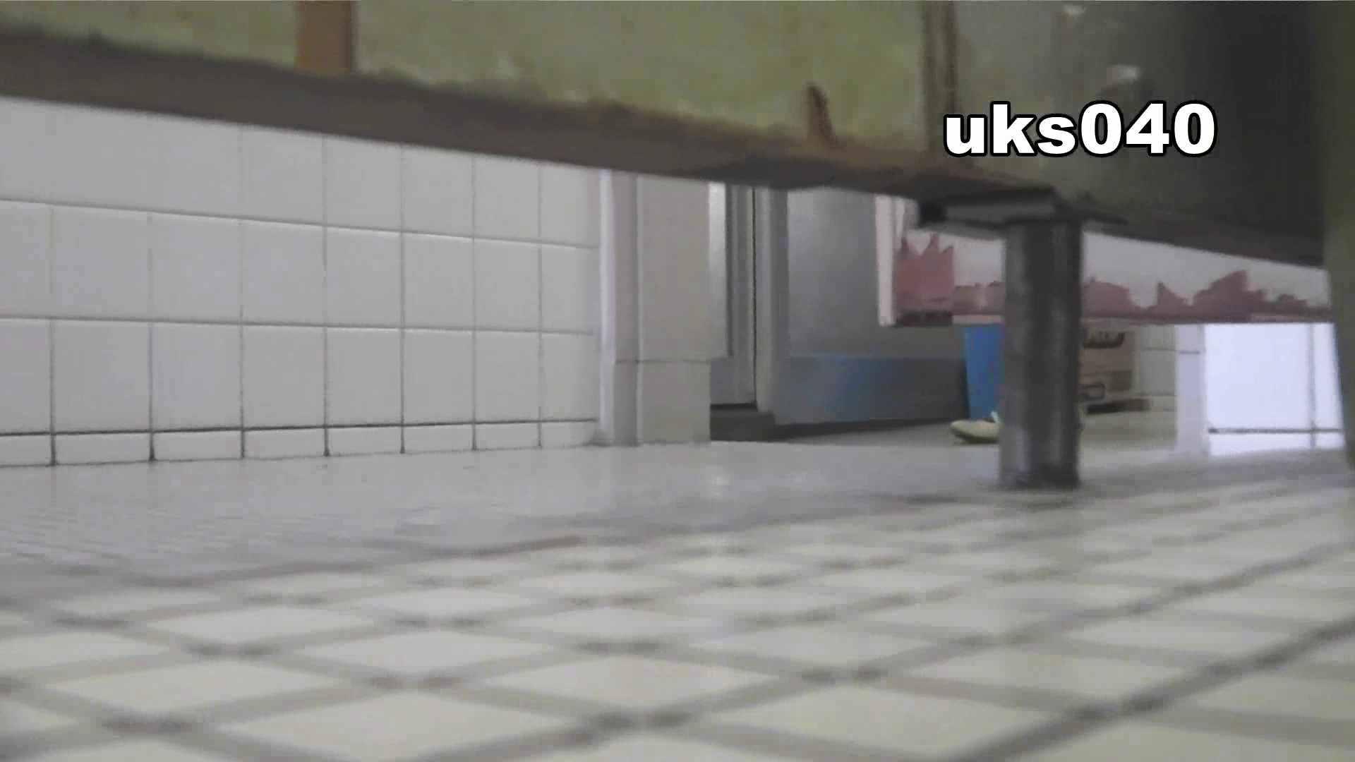 【美しき個室な世界】 vol.040 出て行かれる時の清楚姿撮り 洗面所のぞき 戯れ無修正画像 112枚 56