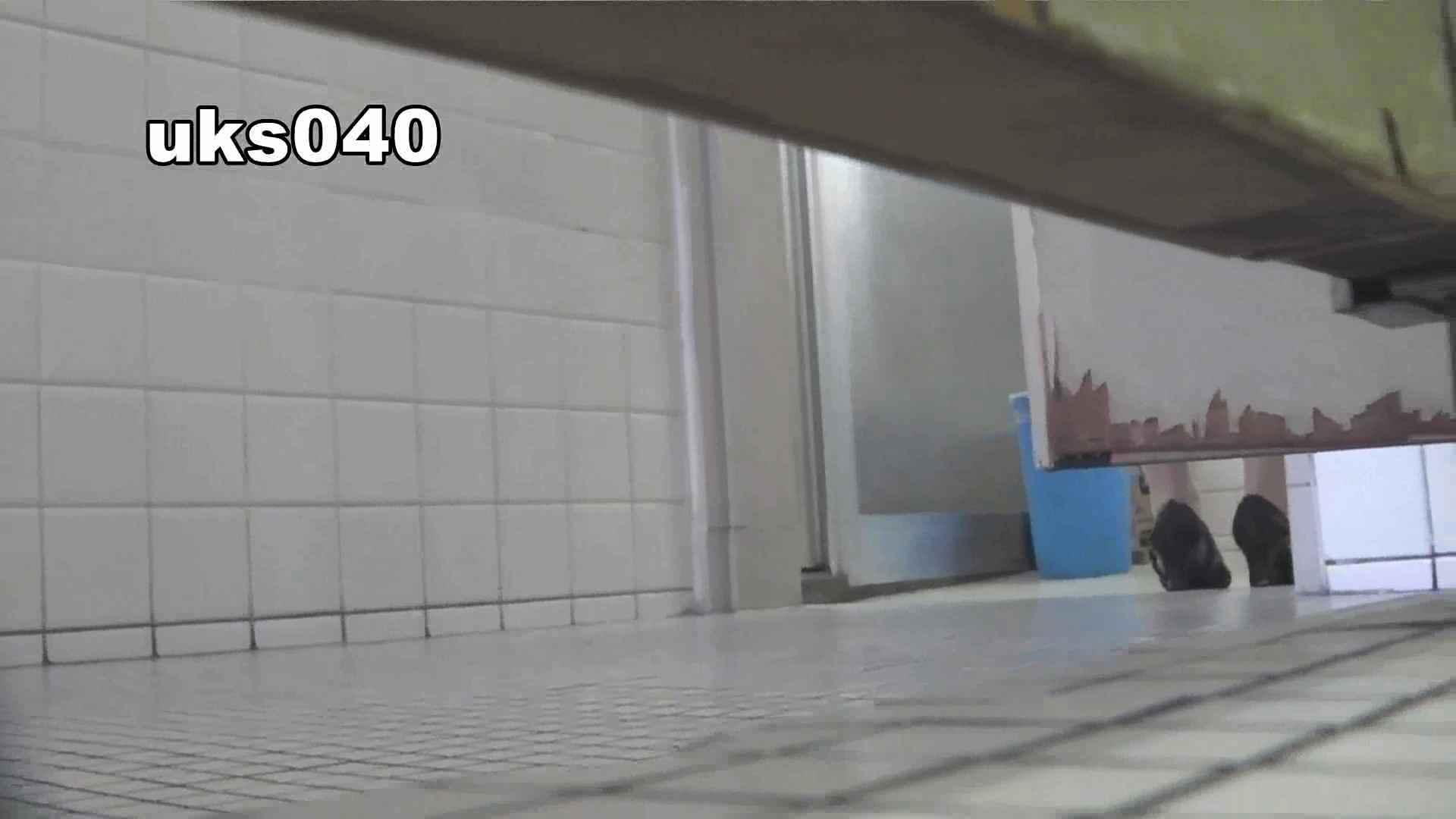 【美しき個室な世界】 vol.040 出て行かれる時の清楚姿撮り 高評価  112枚 78